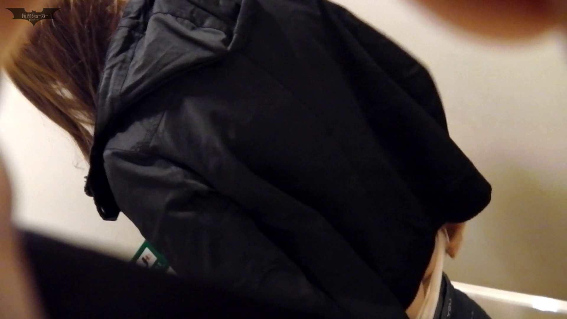 無修正エロ動画 新世界の射窓 No60清楚系から可愛い系まで勢揃い! 怪盗ジョーカー