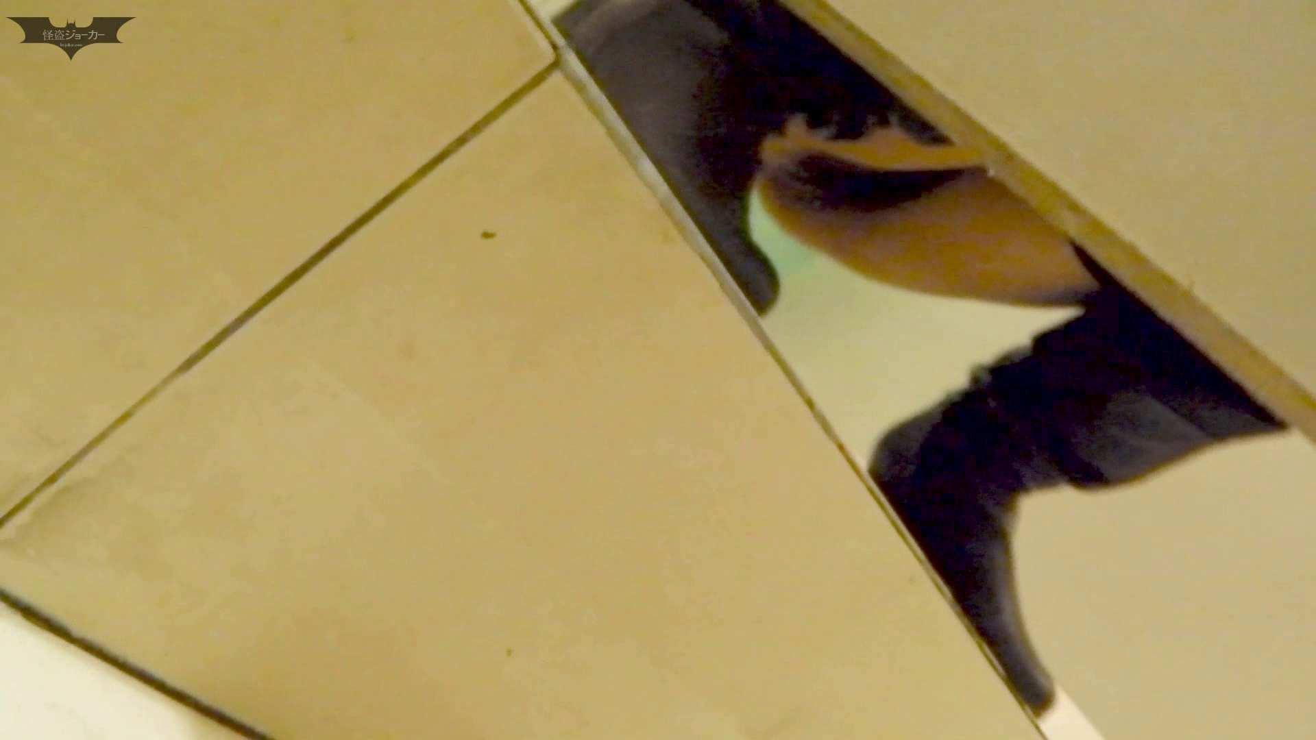 無修正エロ動画|新世界の射窓 No67 可愛い子二名!!|怪盗ジョーカー