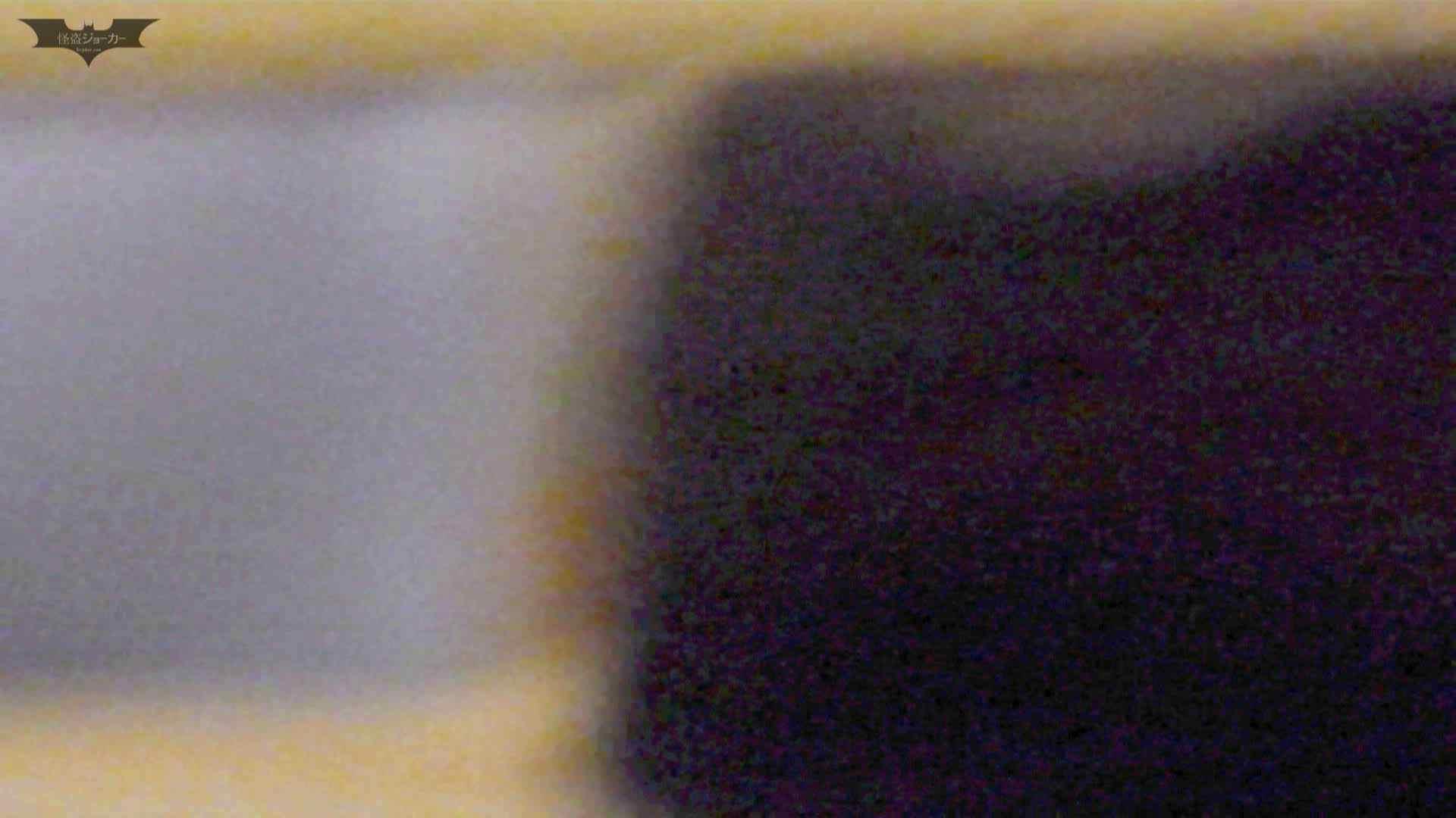 無修正エロ動画|新世界の射窓 No69 身近にいそうな感じの子集めてみました。|怪盗ジョーカー