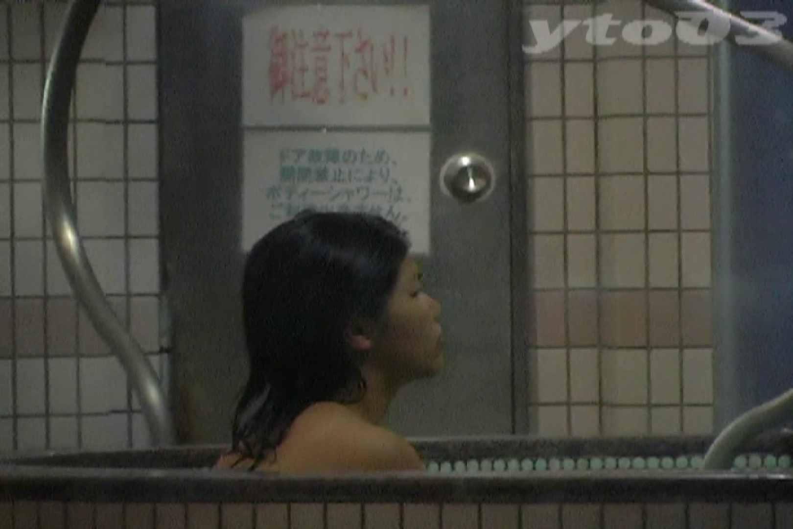 無修正エロ動画|▲復活限定▲合宿ホテル女風呂盗撮 Vol.17|怪盗ジョーカー