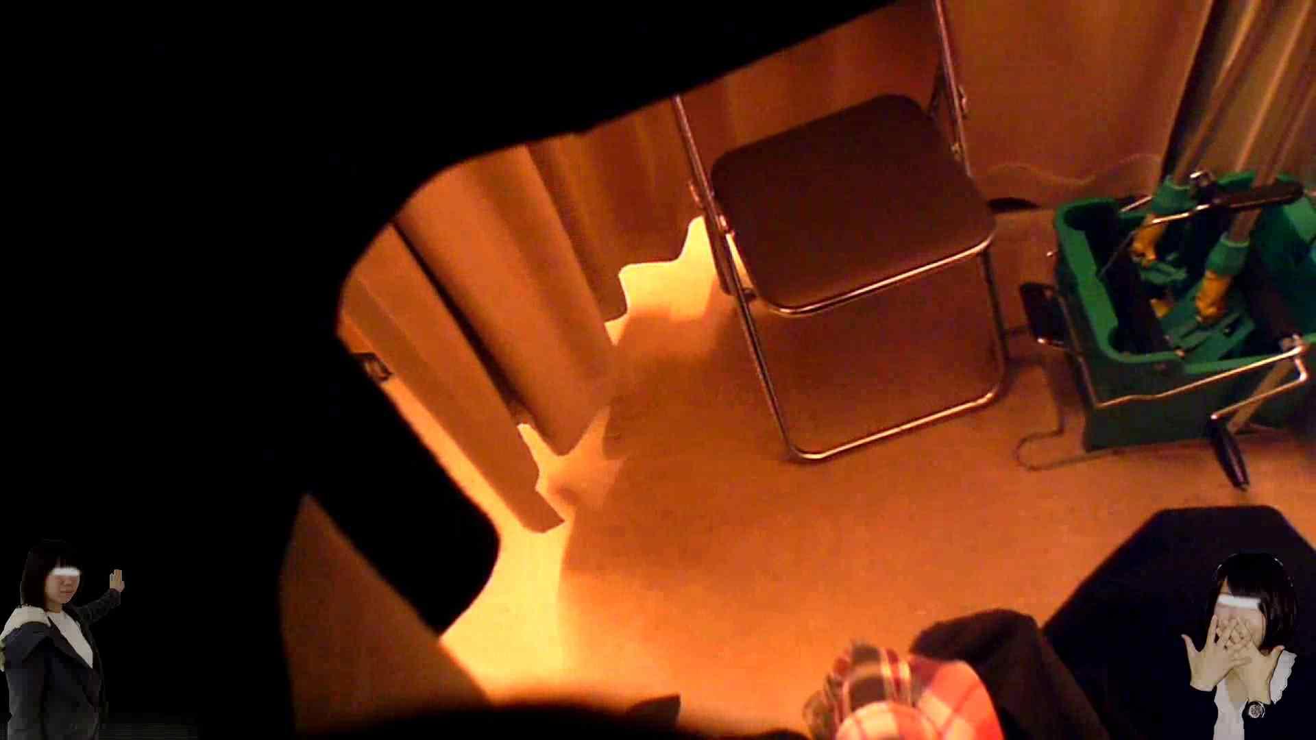 素人投稿 現役「JD」Eちゃんの着替え Vol.04 素人エロ投稿 盗撮動画紹介 60画像 3