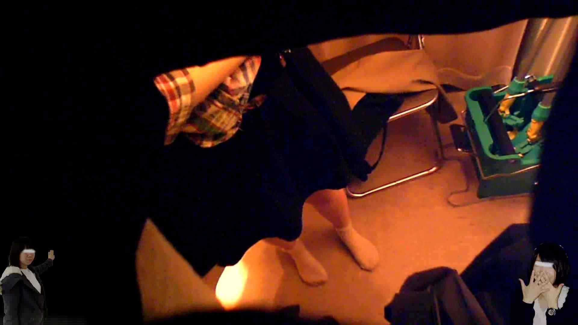 素人投稿 現役「JD」Eちゃんの着替え Vol.04 OLセックス 盗撮えろ無修正画像 60画像 38
