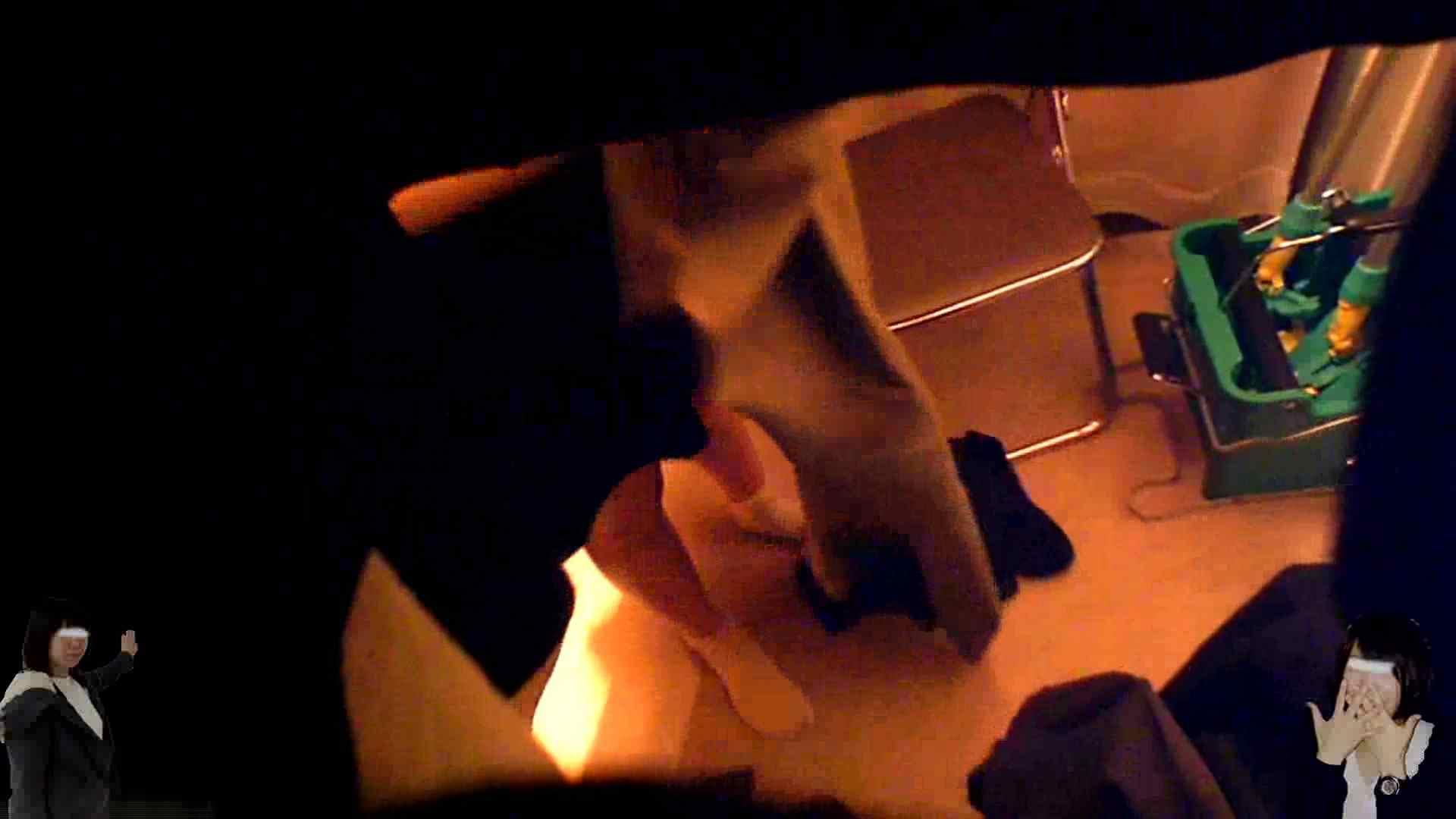 素人投稿 現役「JD」Eちゃんの着替え Vol.04 素人エロ投稿 盗撮動画紹介 60画像 51