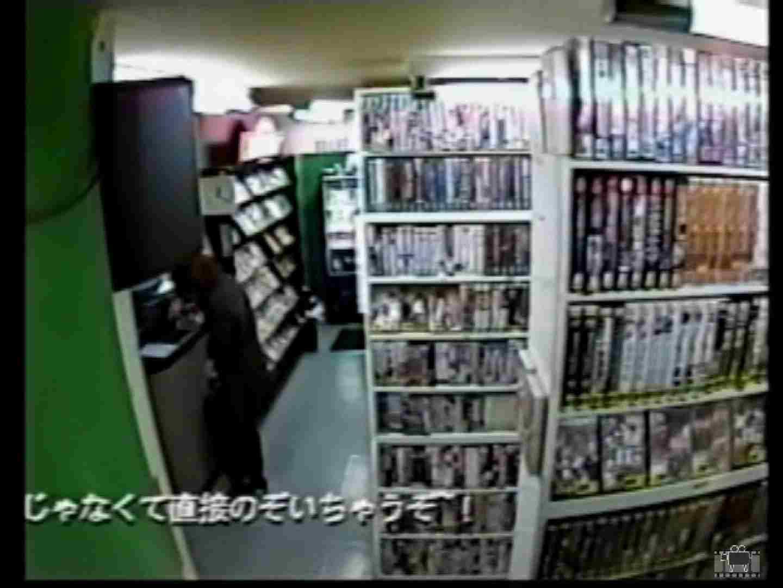 個室ビデオBOX 自慰行為盗撮2 人妻 おめこ無修正動画無料 56画像 5