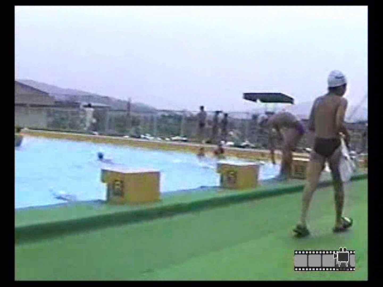 赤外線で水着盗撮 股間 セックス無修正動画無料 84画像 78