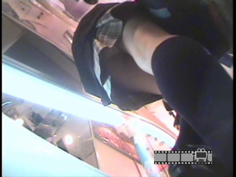 渋谷でパンチラ! 盗撮 アダルト動画キャプチャ 55画像 47