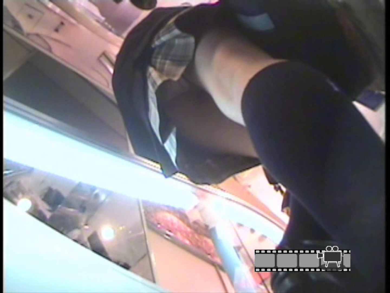 渋谷でパンチラ! チラ  55画像 50