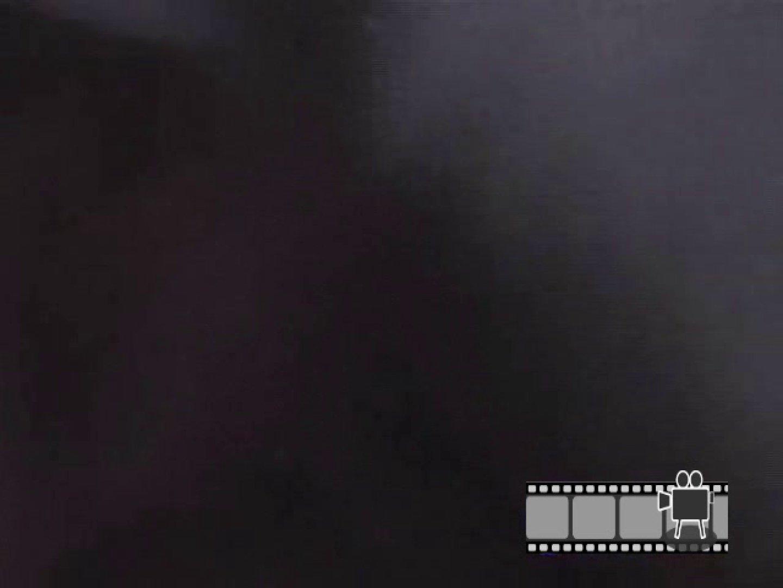 痴漢電車おまん嬢連結 第1弾 おしり おめこ無修正動画無料 70画像 39