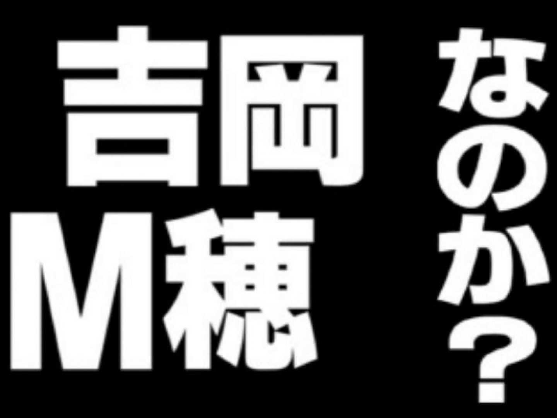 吉岡美穂 - 超人気グラドルの脱衣流失 美乳オッパイ丸見え 丸見え | おっぱい  64画像 19