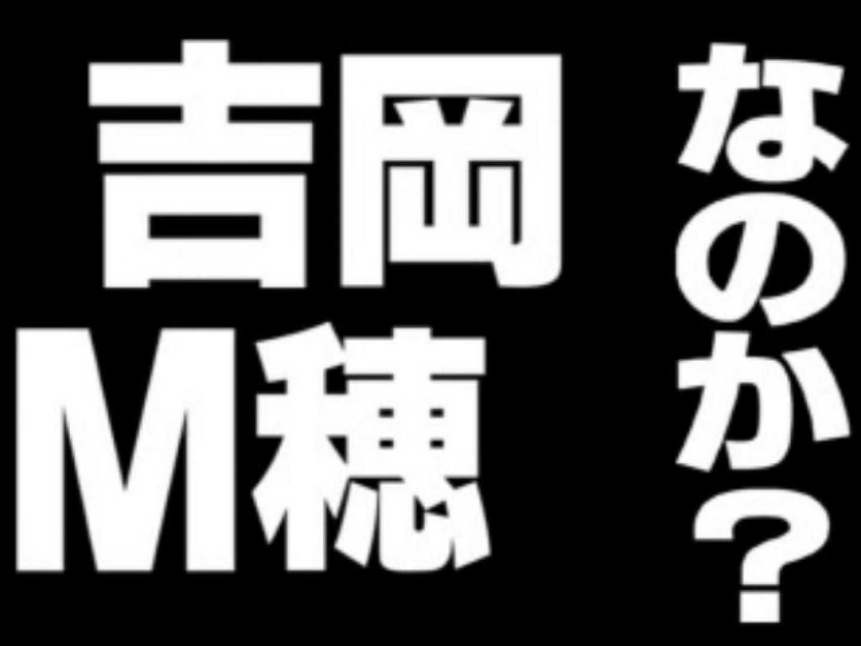 吉岡美穂 - 超人気グラドルの脱衣流失 美乳オッパイ丸見え 丸見え  64画像 60