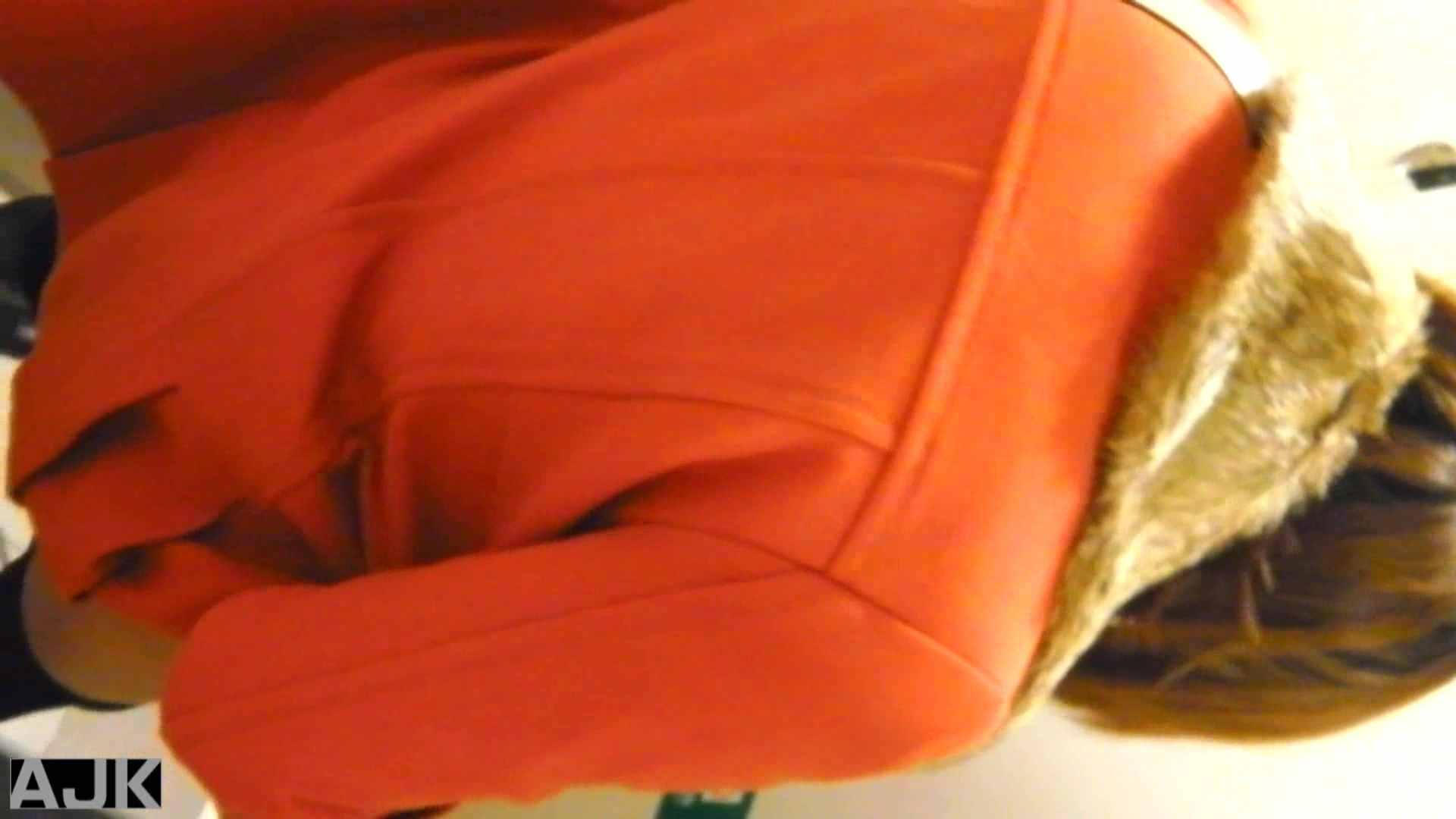 神降臨!史上最強の潜入かわや! vol.01 マンコ無修正 盗撮えろ無修正画像 89画像 11