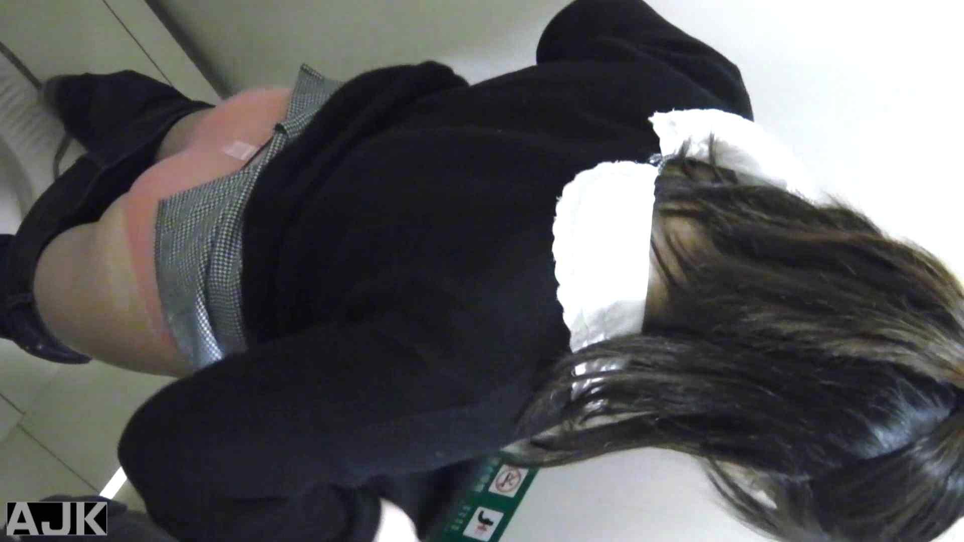 神降臨!史上最強の潜入かわや! vol.01 OLセックス 覗きオメコ動画キャプチャ 89画像 44