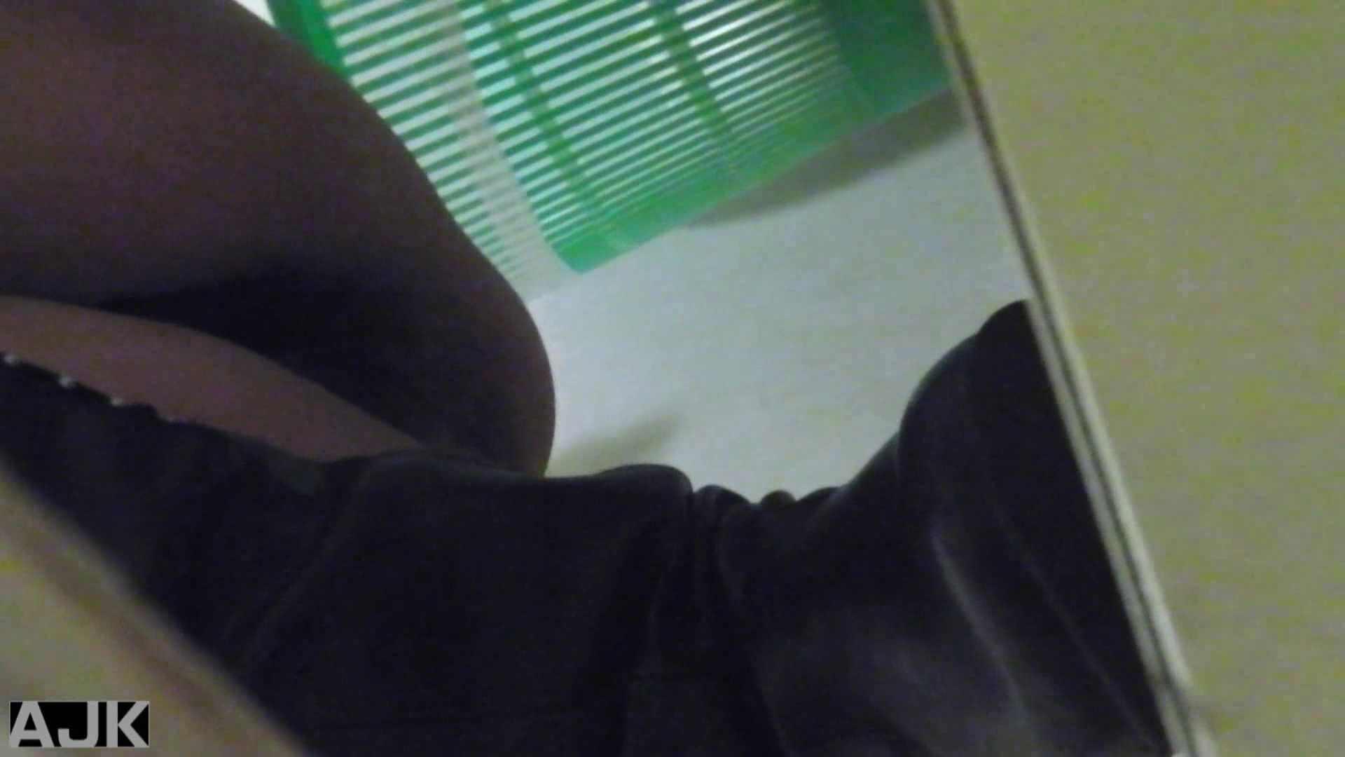 神降臨!史上最強の潜入かわや! vol.01 OLセックス 覗きオメコ動画キャプチャ 89画像 58