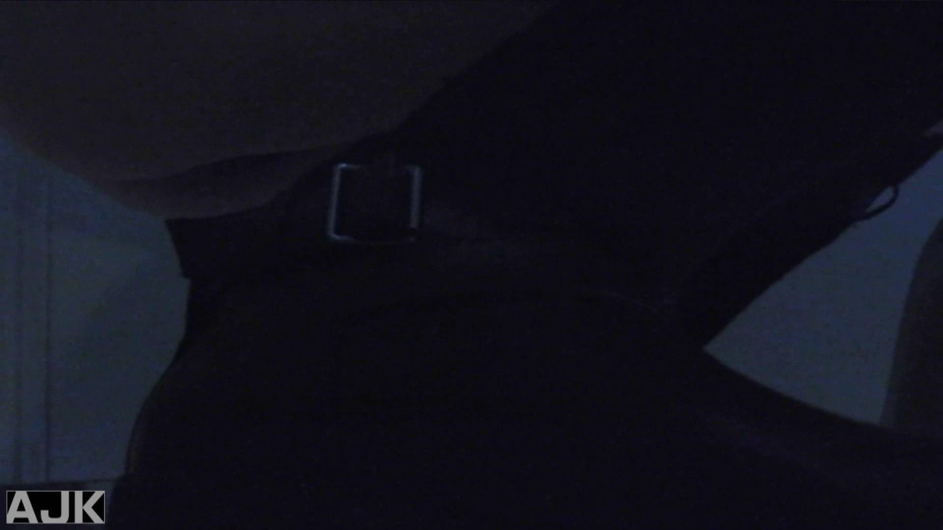 神降臨!史上最強の潜入かわや! vol.05 OLセックス 盗み撮りAV無料動画キャプチャ 81画像 16
