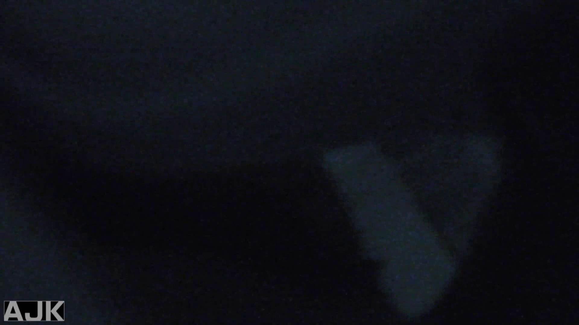 神降臨!史上最強の潜入かわや! vol.05 OLセックス 盗み撮りAV無料動画キャプチャ 81画像 44