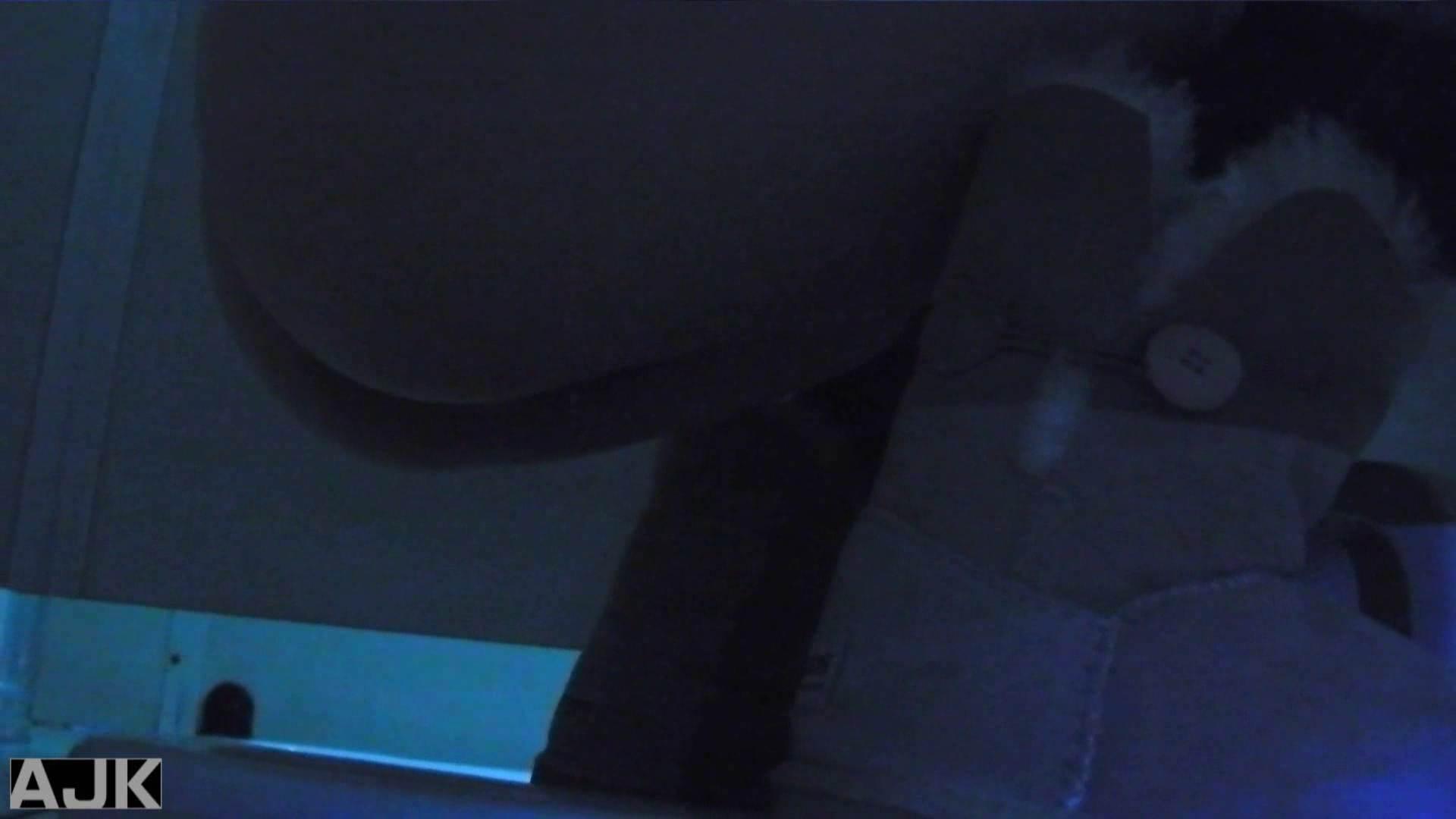 神降臨!史上最強の潜入かわや! vol.05 OLセックス 盗み撮りAV無料動画キャプチャ 81画像 58