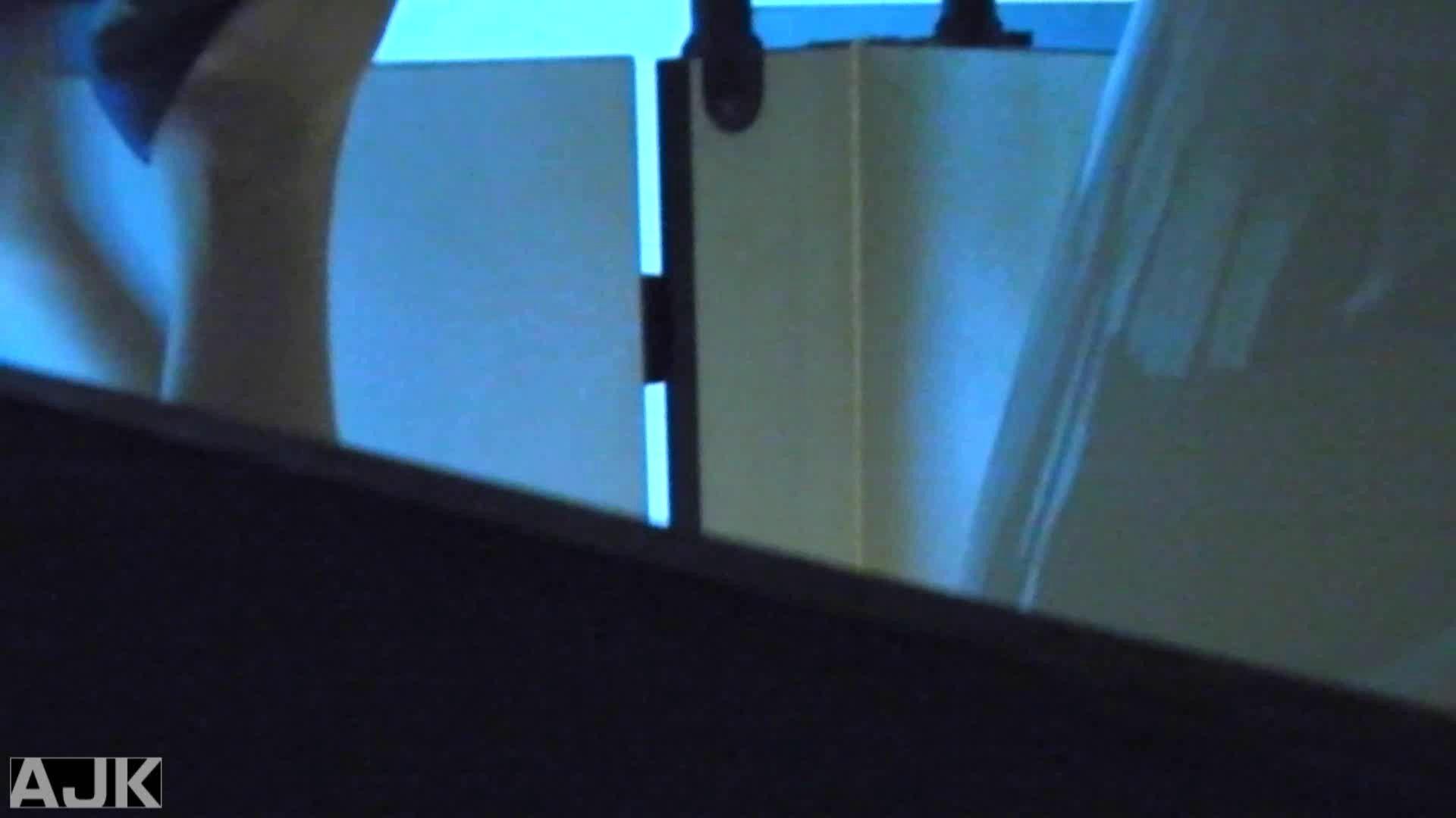 神降臨!史上最強の潜入かわや! vol.17 マンコ無修正 盗撮おまんこ無修正動画無料 94画像 19