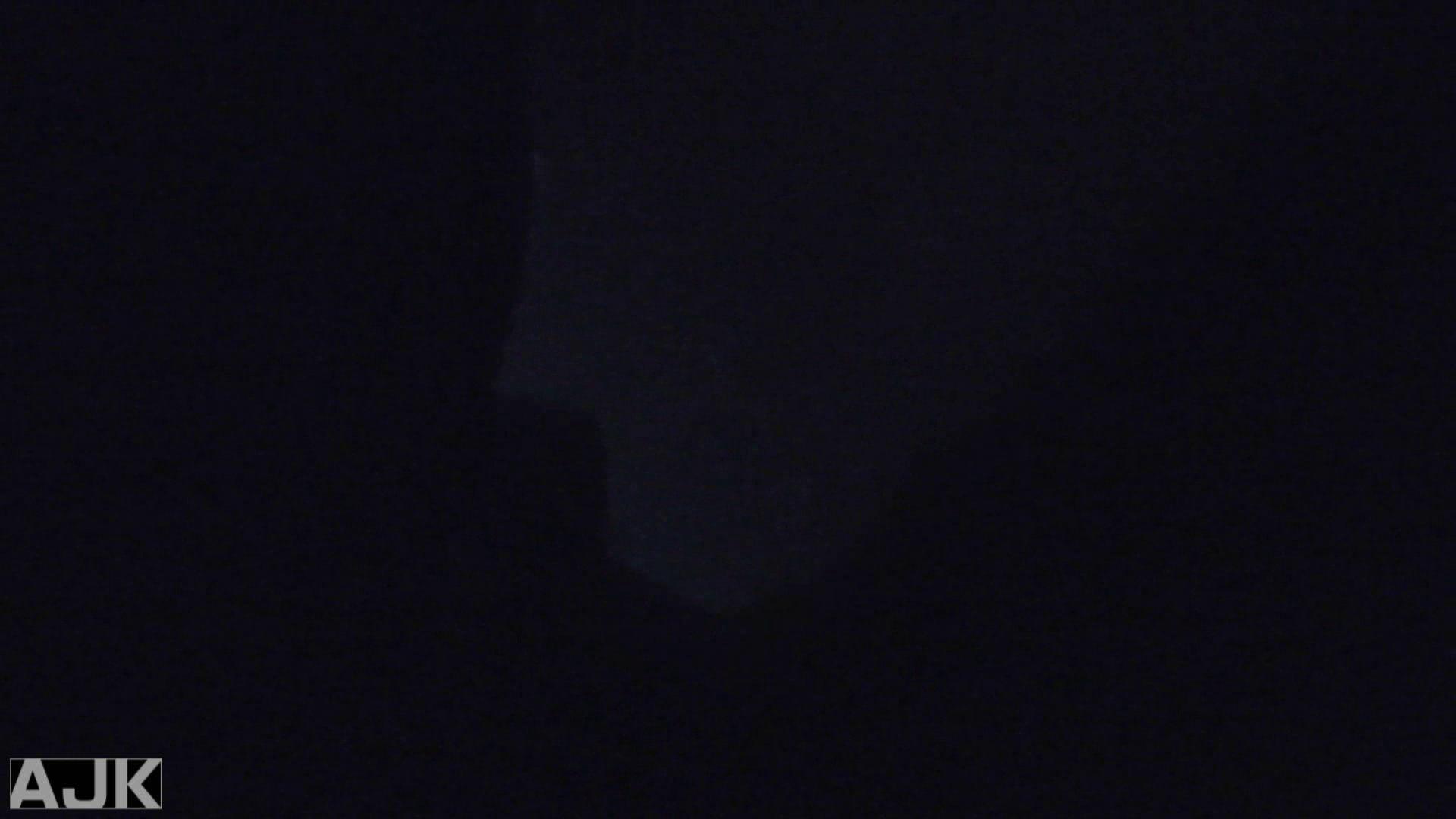 神降臨!史上最強の潜入かわや! vol.17 OLセックス 隠し撮りオマンコ動画紹介 94画像 23