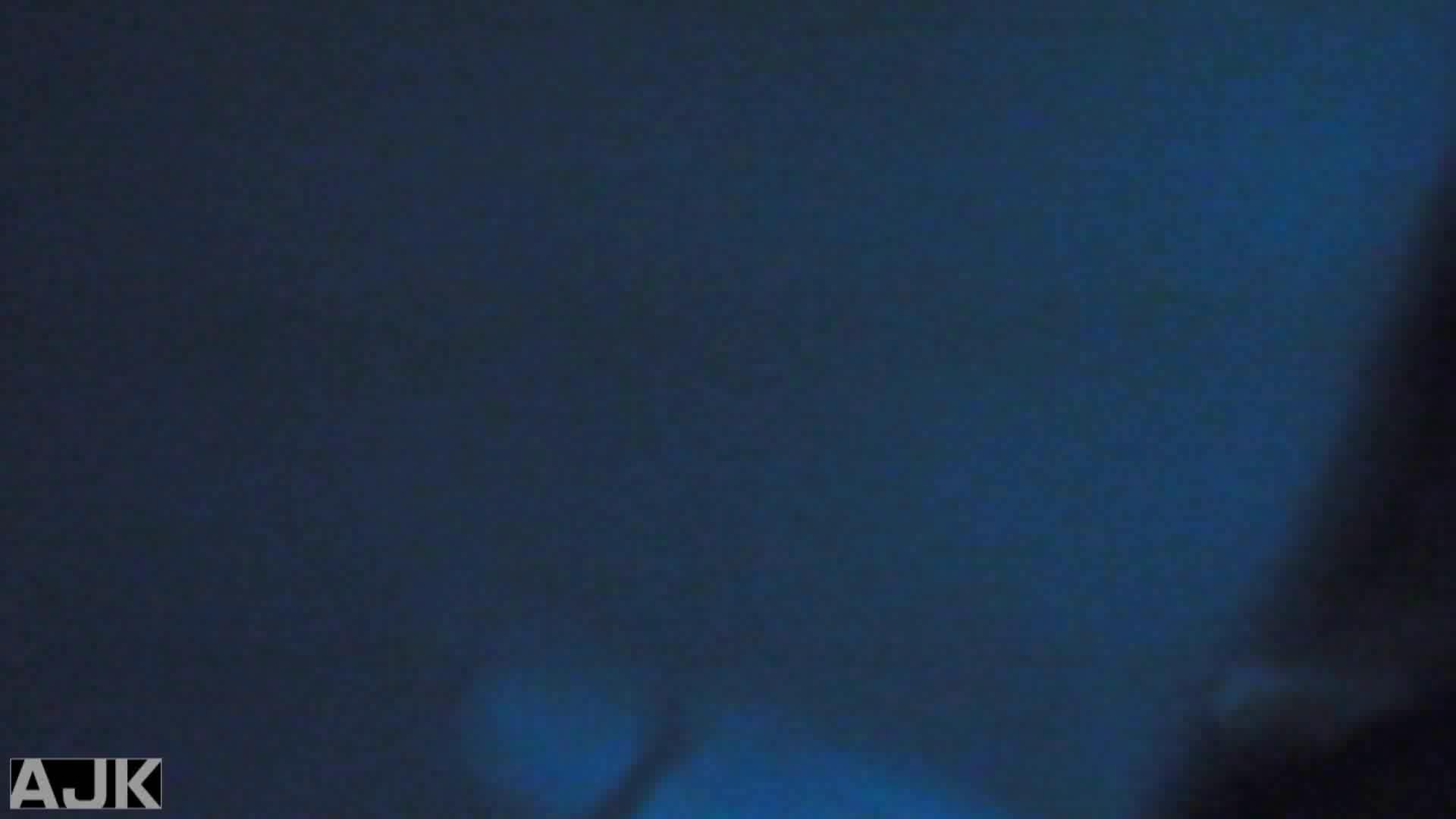 神降臨!史上最強の潜入かわや! vol.17 盗撮 すけべAV動画紹介 94画像 73