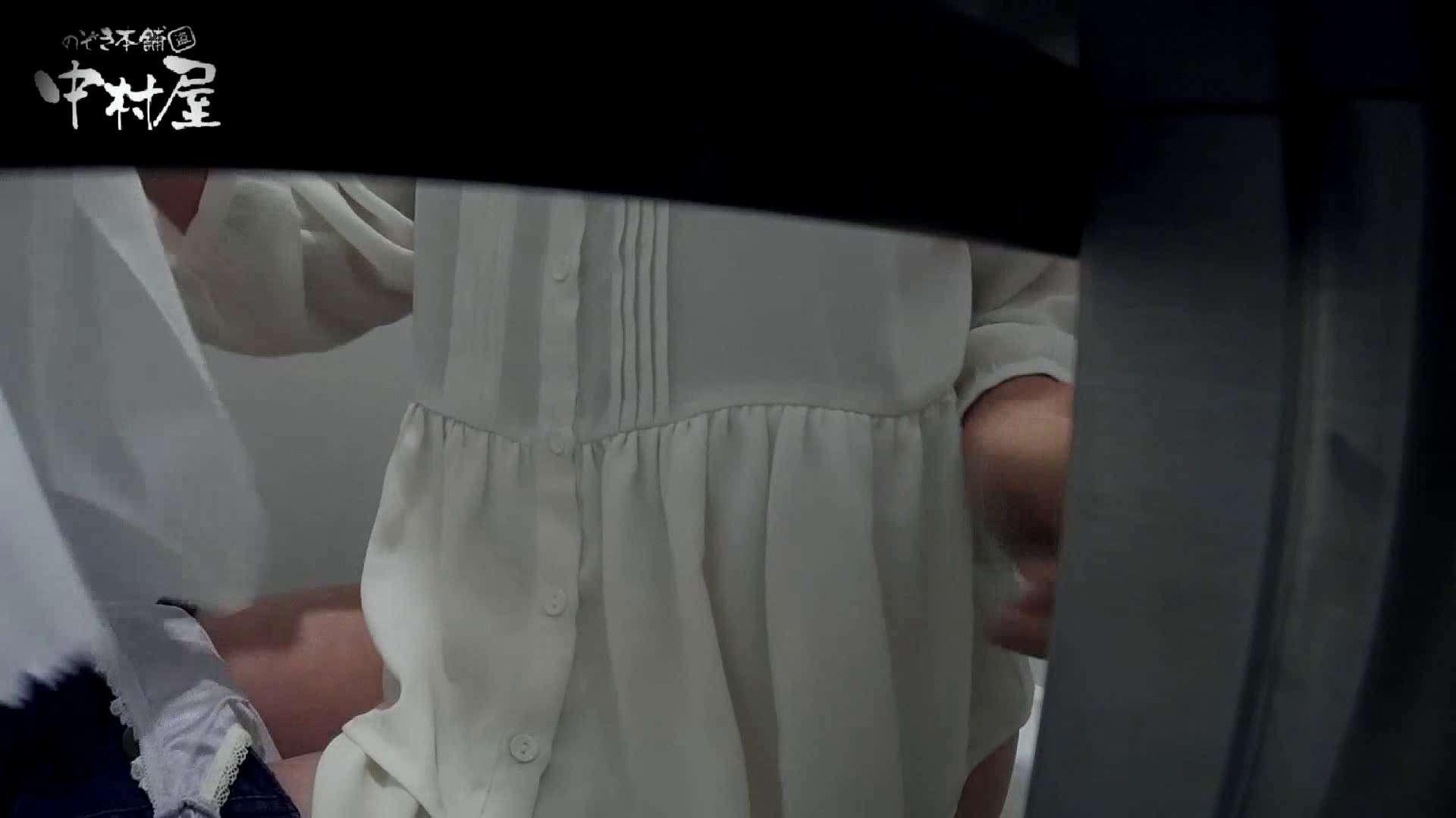 【某有名大学女性洗面所】有名大学女性洗面所 vol.40 ??おまじない的な動きをする子がいます。 洗面所 覗きオメコ動画キャプチャ 89画像 33