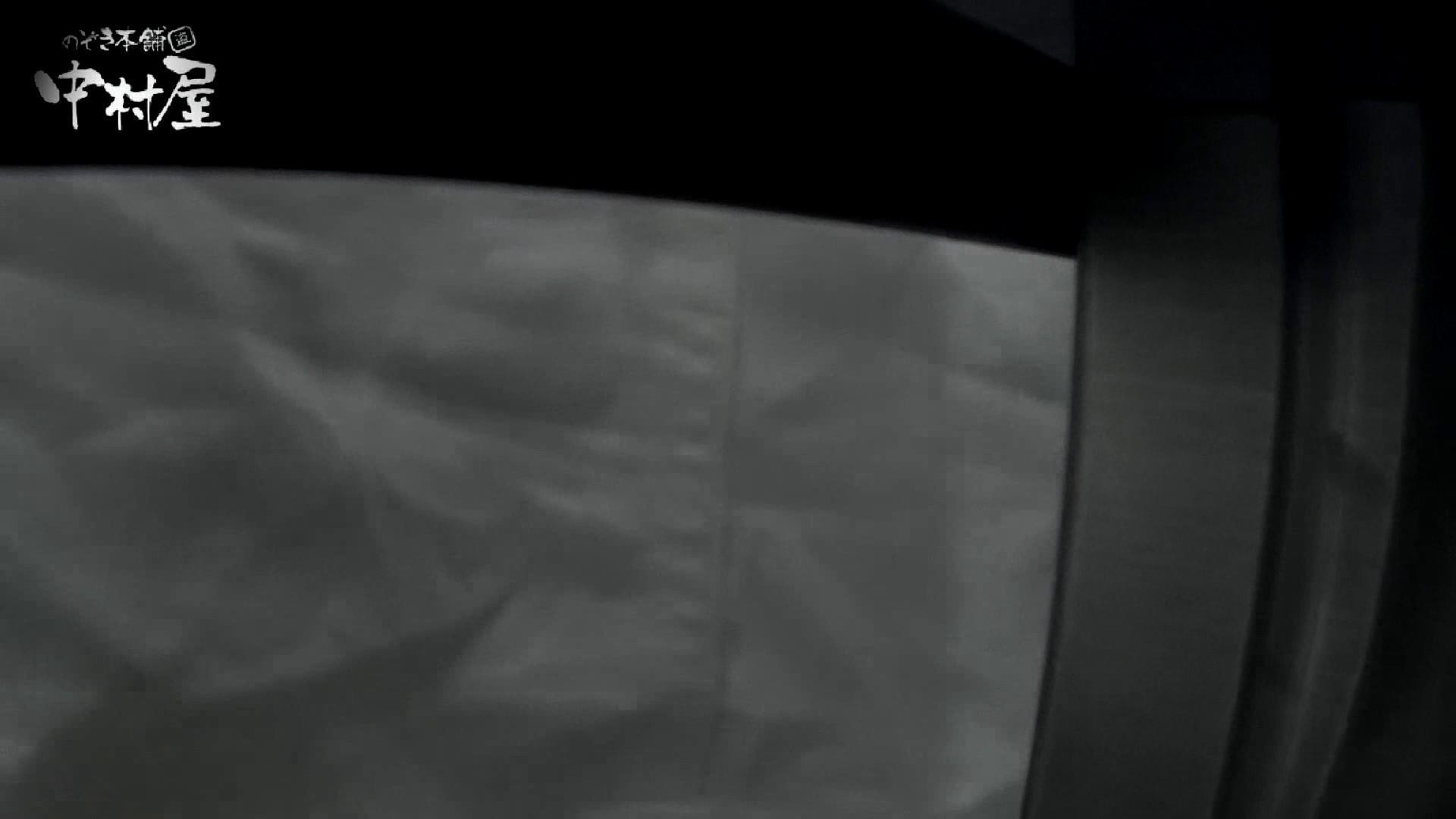 【某有名大学女性洗面所】有名大学女性洗面所 vol.40 ??おまじない的な動きをする子がいます。 投稿 | OLセックス  89画像 71
