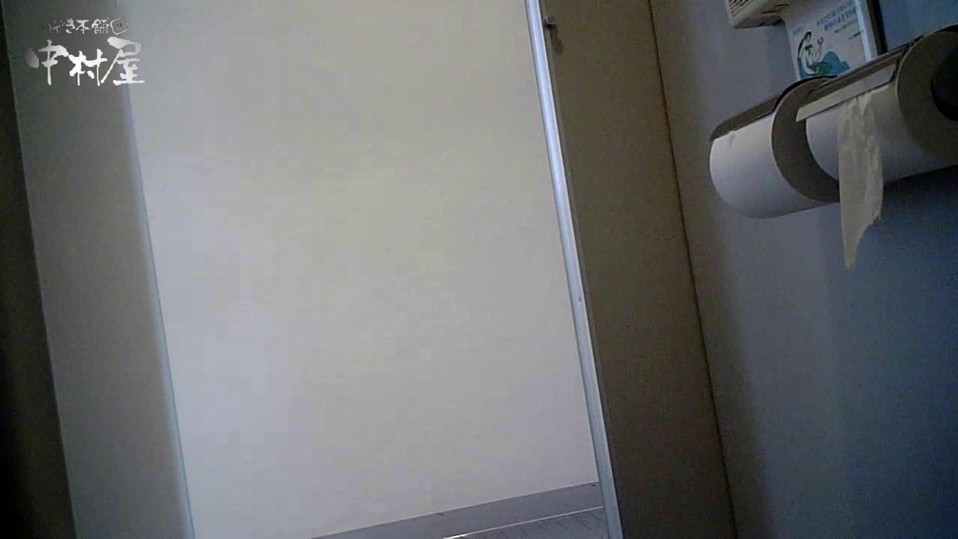 【某有名大学女性洗面所】有名大学女性洗面所 vol.40 ??おまじない的な動きをする子がいます。 和式 盗み撮り動画キャプチャ 89画像 84