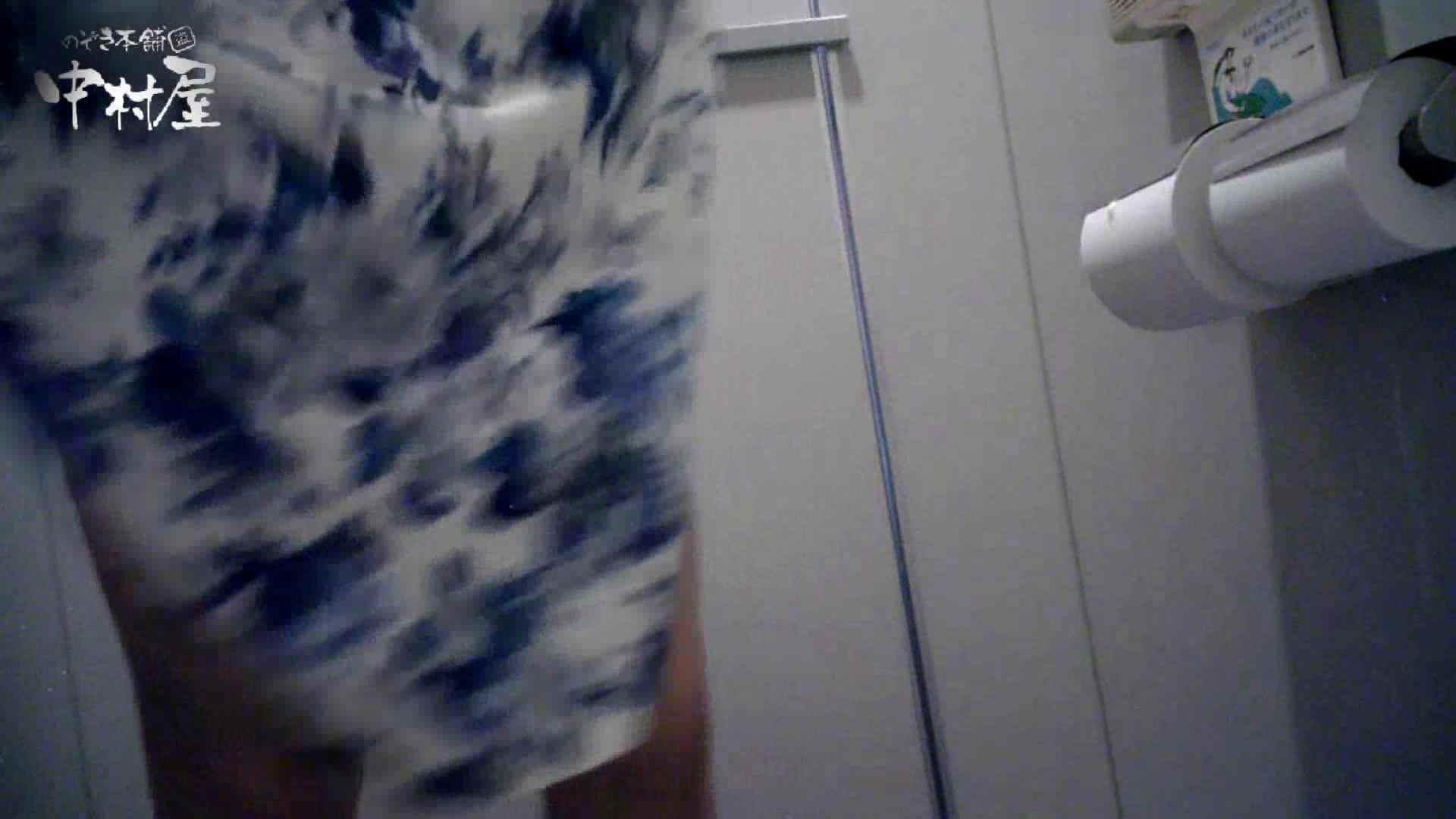 【某有名大学女性洗面所】有名大学女性洗面所 vol.40 ??おまじない的な動きをする子がいます。 和式 盗み撮り動画キャプチャ 89画像 89