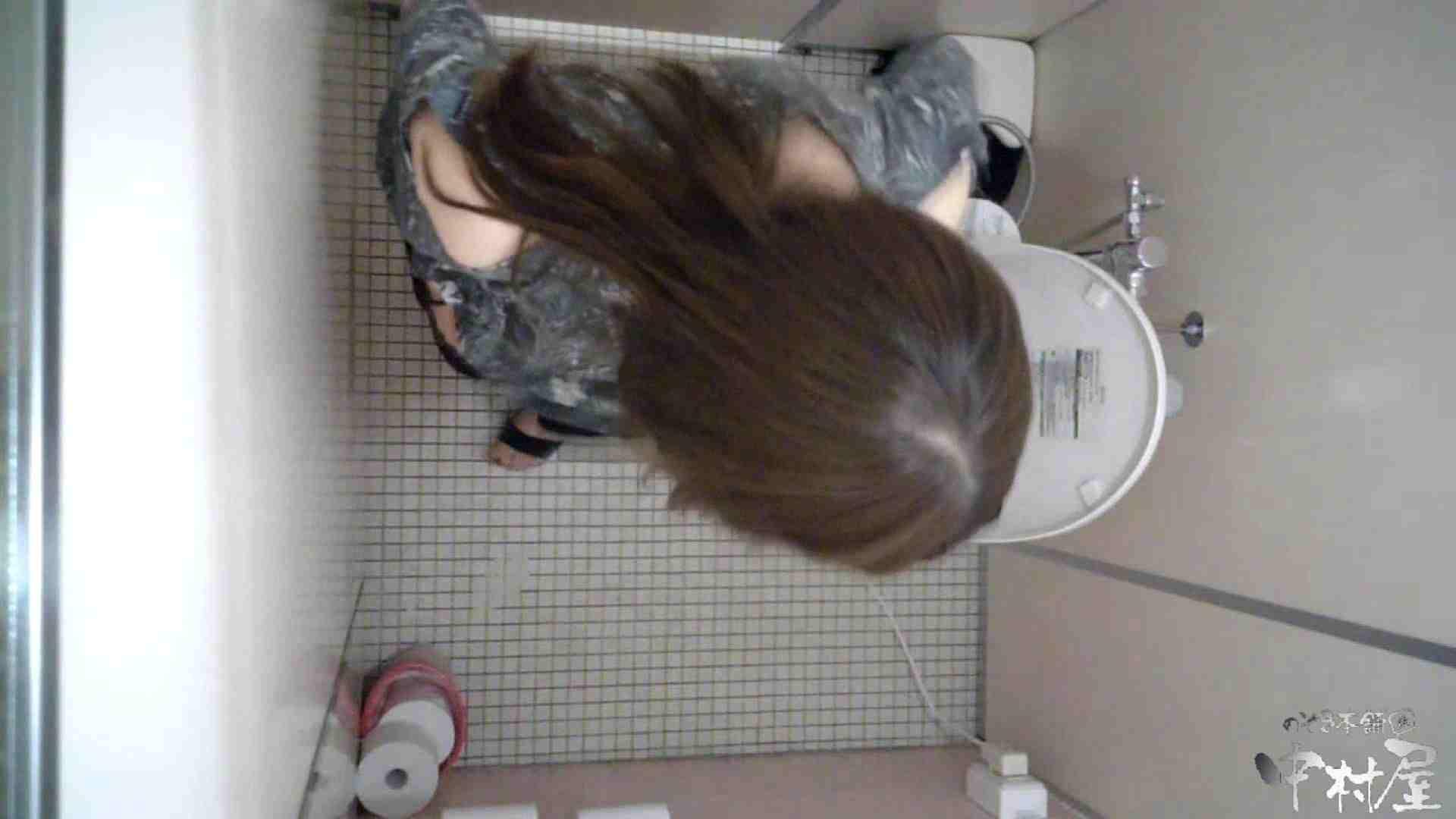 【某有名大学女性洗面所】有名大学女性洗面所 vol.43 いつみても神秘的な世界です。 投稿 アダルト動画キャプチャ 72画像 3