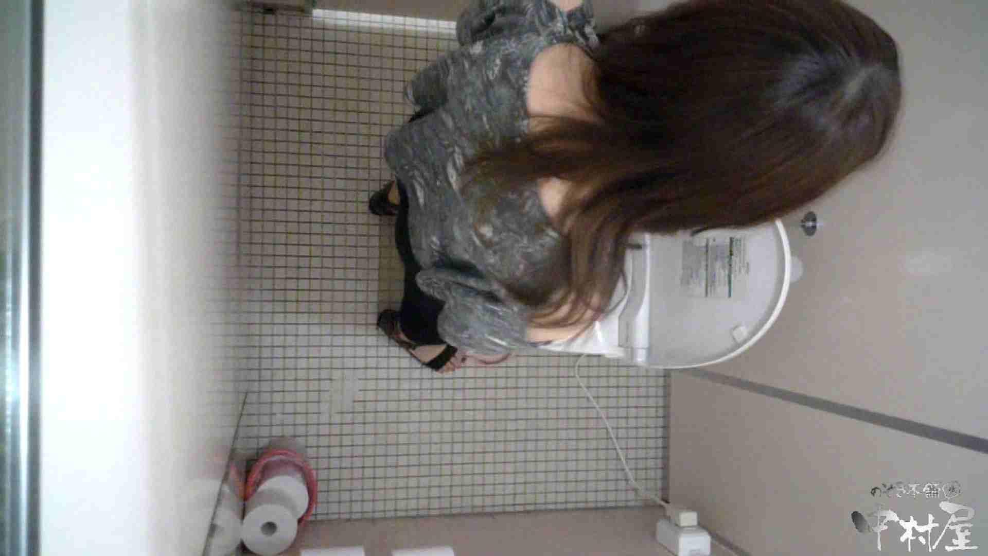 【某有名大学女性洗面所】有名大学女性洗面所 vol.43 いつみても神秘的な世界です。 洗面所 盗撮えろ無修正画像 72画像 17