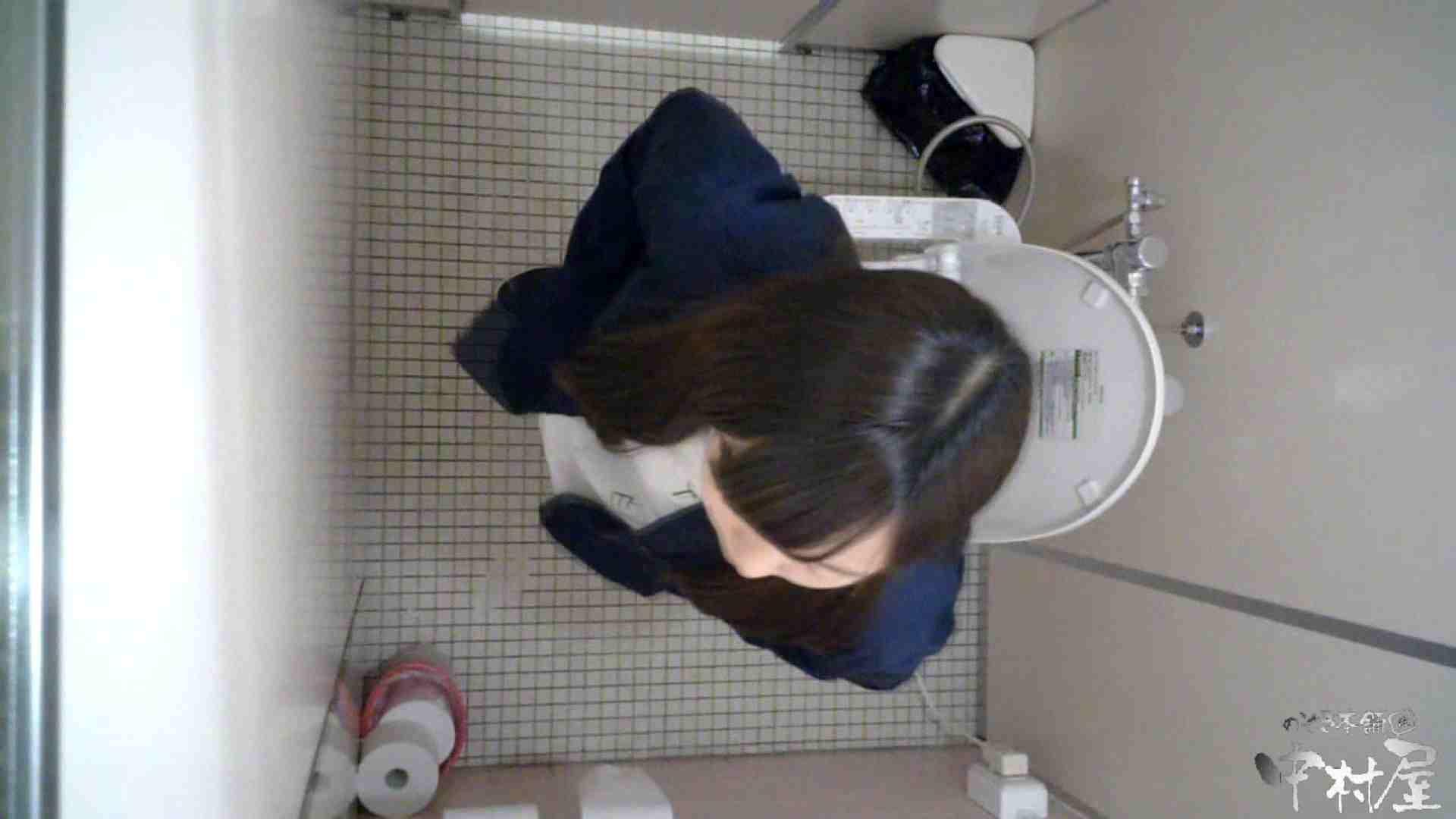 【某有名大学女性洗面所】有名大学女性洗面所 vol.43 いつみても神秘的な世界です。 投稿 アダルト動画キャプチャ 72画像 23