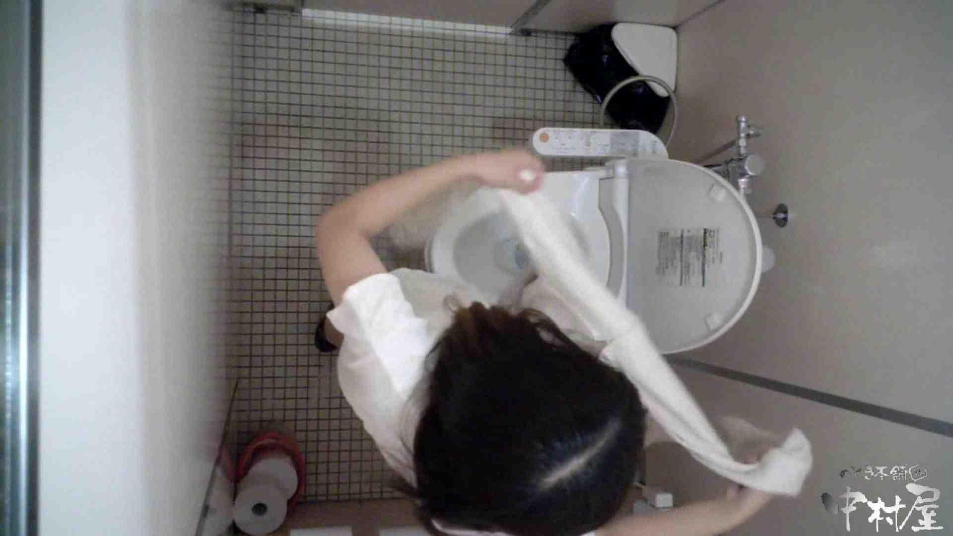 【某有名大学女性洗面所】有名大学女性洗面所 vol.43 いつみても神秘的な世界です。 和式 盗撮エロ画像 72画像 34