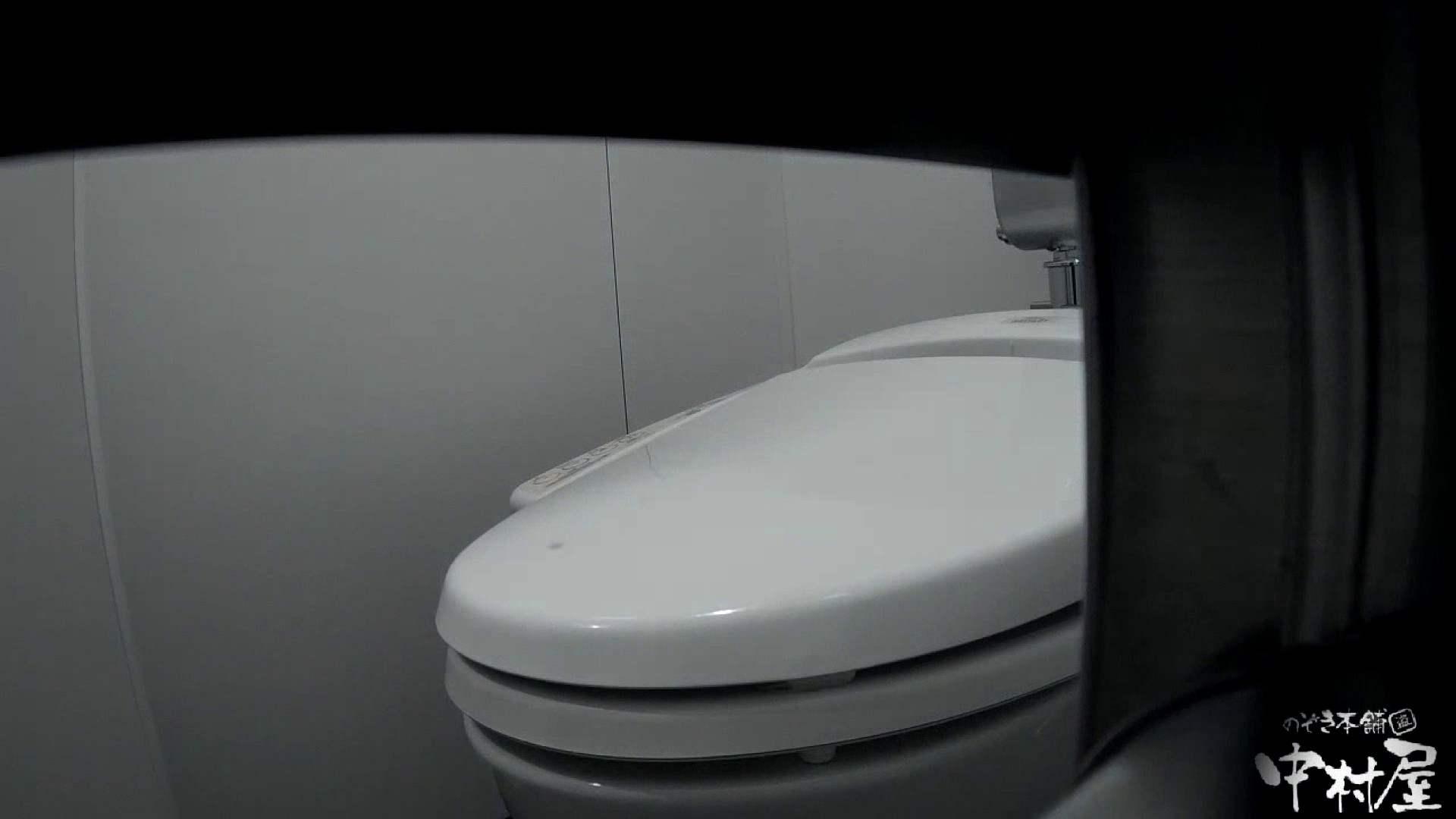 無修正エロ動画|【某有名大学女性洗面所】有名大学女性洗面所 vol.43 いつみても神秘的な世界です。|のぞき本舗 中村屋