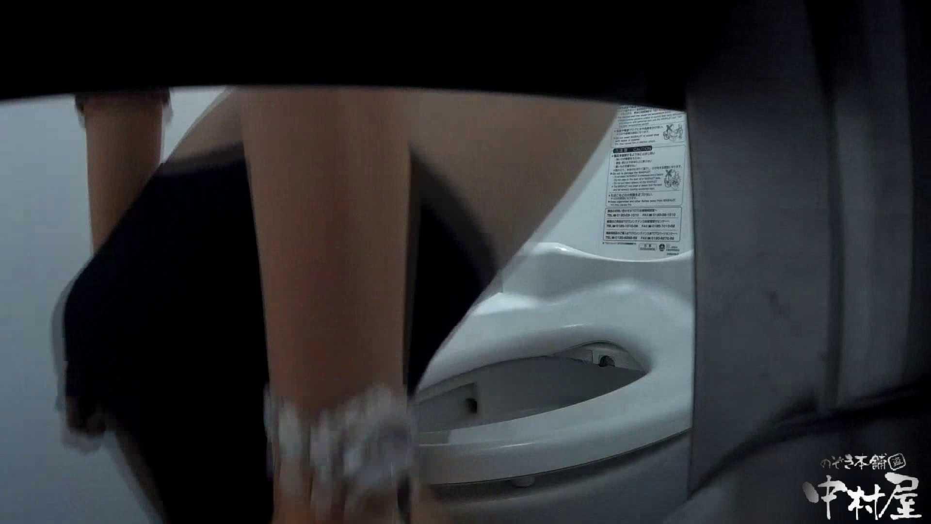 【某有名大学女性洗面所】有名大学女性洗面所 vol.43 いつみても神秘的な世界です。 投稿 アダルト動画キャプチャ 72画像 53