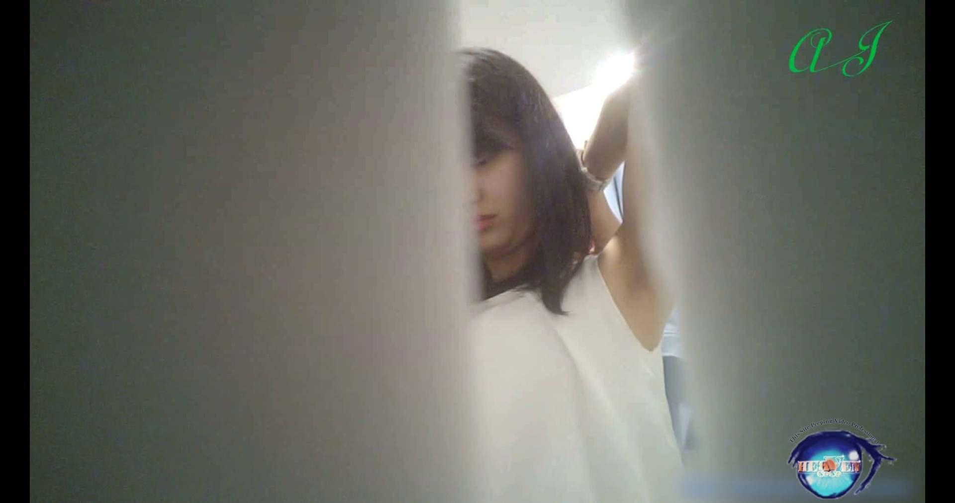 素敵なパンストお姉さん 有名大学女性洗面所 vol.73 OLセックス 隠し撮りAV無料 72画像 8