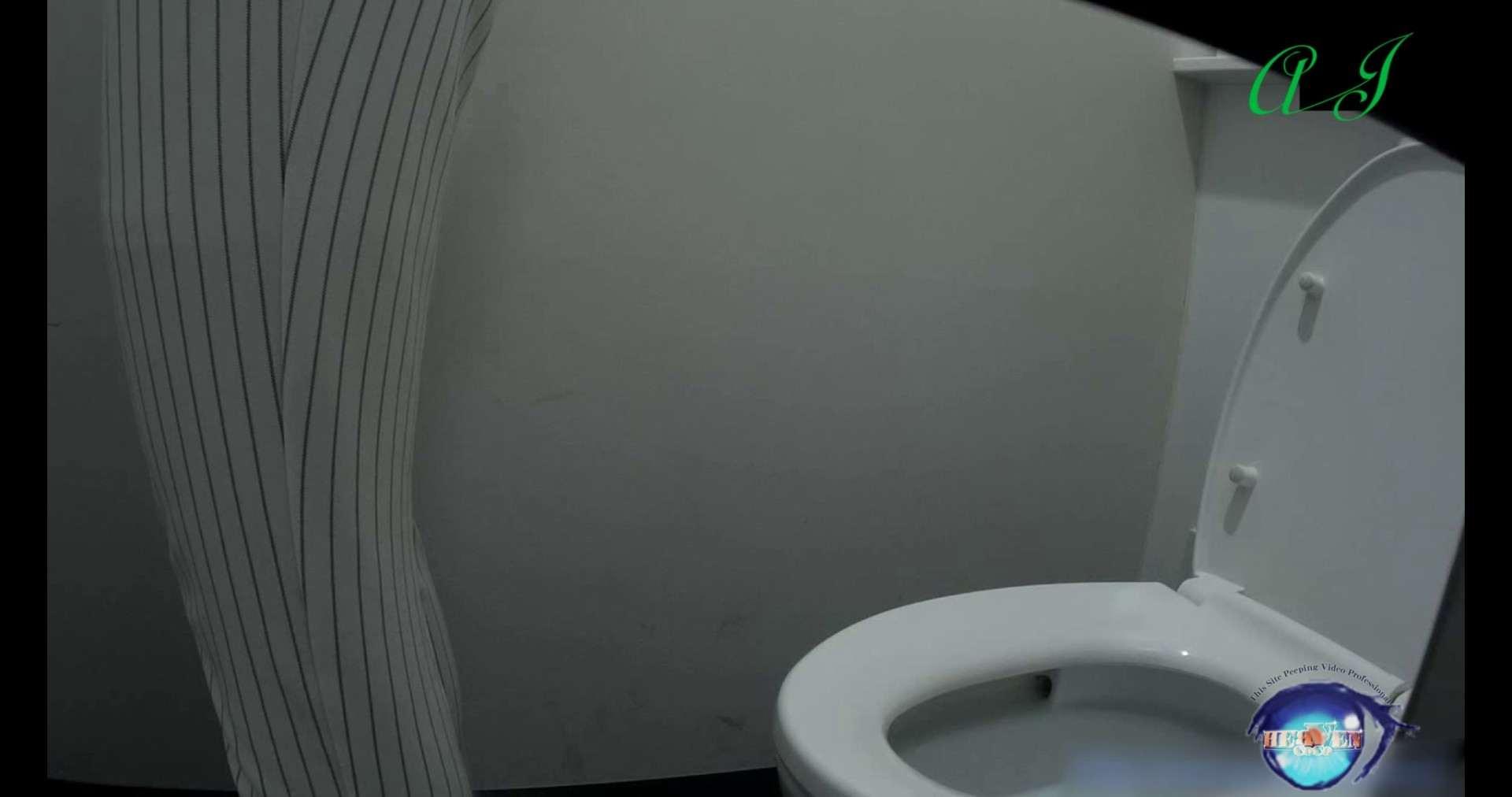 素敵なパンストお姉さん 有名大学女性洗面所 vol.73 OLセックス 隠し撮りAV無料 72画像 32