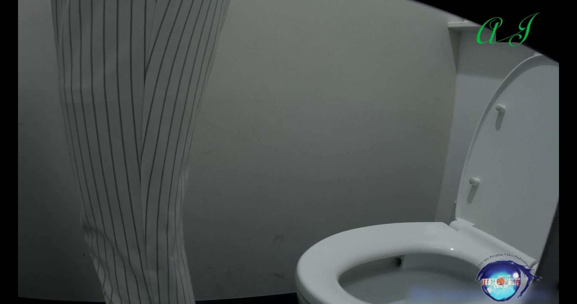素敵なパンストお姉さん 有名大学女性洗面所 vol.73 投稿 おめこ無修正動画無料 72画像 35