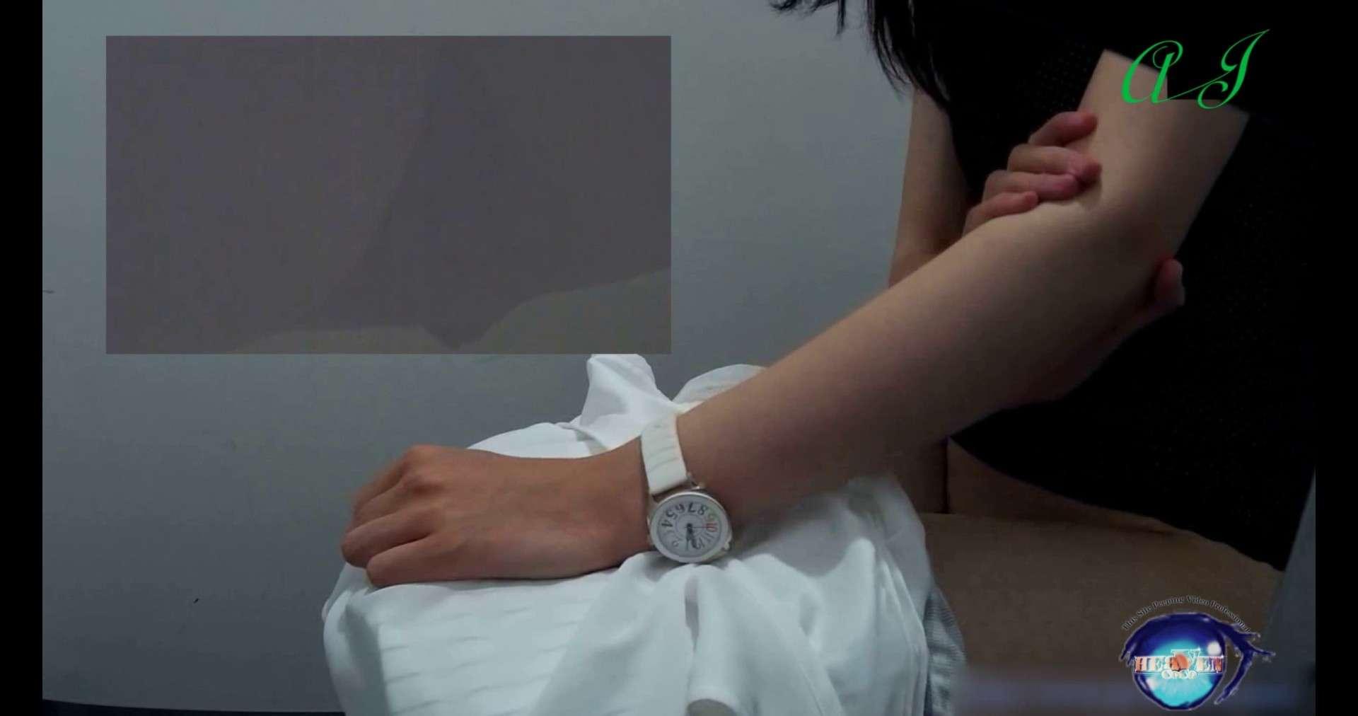 素敵なパンストお姉さん 有名大学女性洗面所 vol.73 OLセックス 隠し撮りAV無料 72画像 50