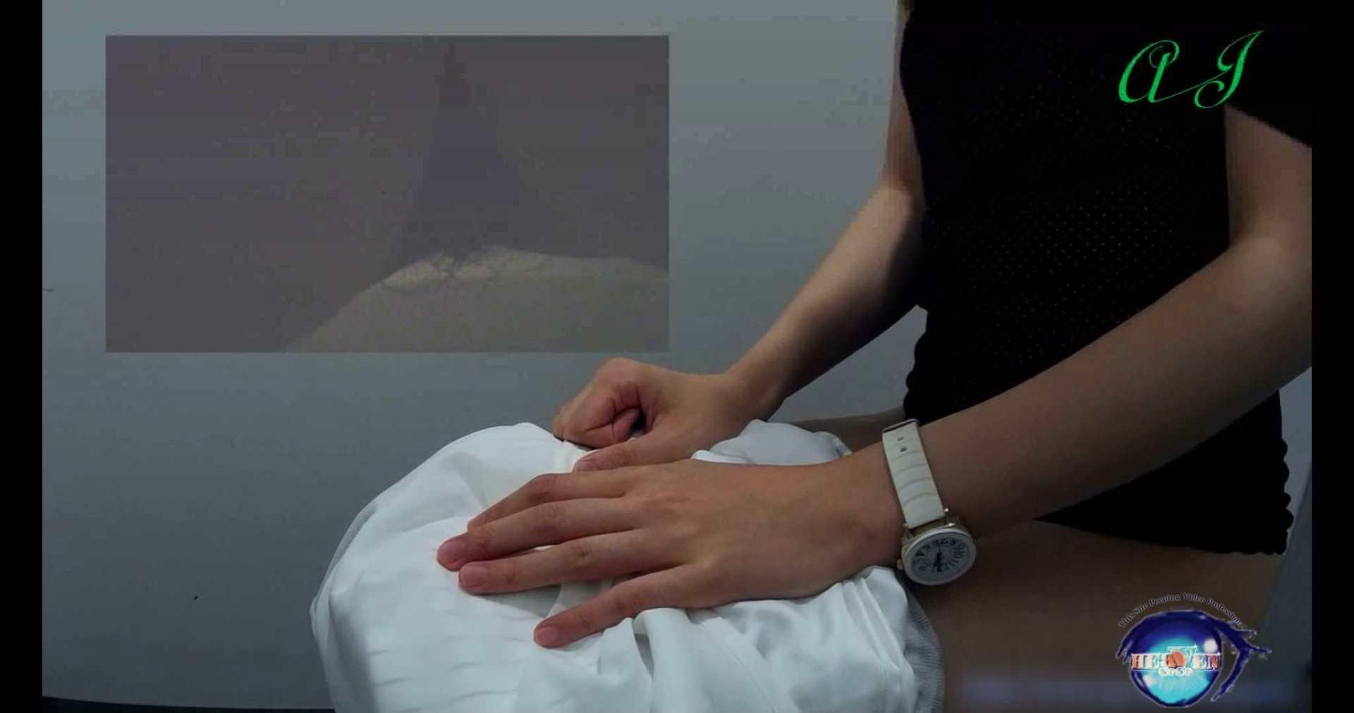 素敵なパンストお姉さん 有名大学女性洗面所 vol.73 投稿 おめこ無修正動画無料 72画像 59