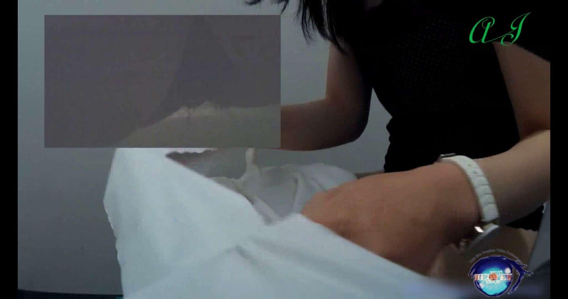 素敵なパンストお姉さん 有名大学女性洗面所 vol.73 盗撮 おまんこ無修正動画無料 72画像 63