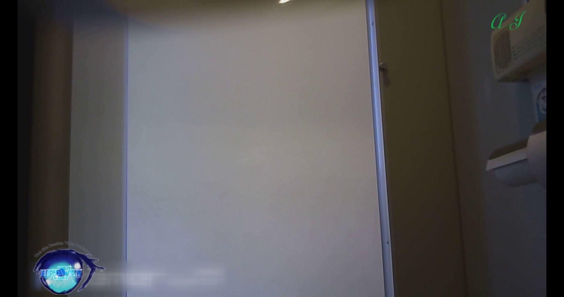 複数設置!!おしりドアップ美女多数有名大学女性洗面所 vol.75後編 潜入 覗きおまんこ画像 105画像 80