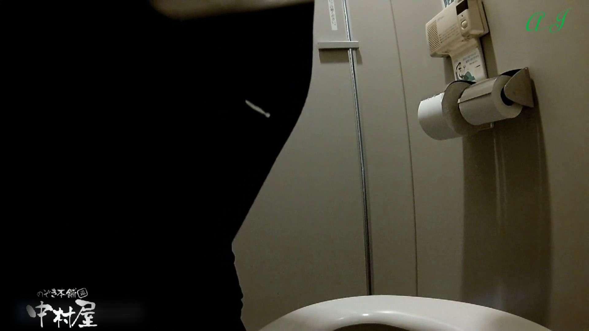 有名大学女性洗面所 vol.83 後編 OLセックス 盗撮エロ画像 71画像 62