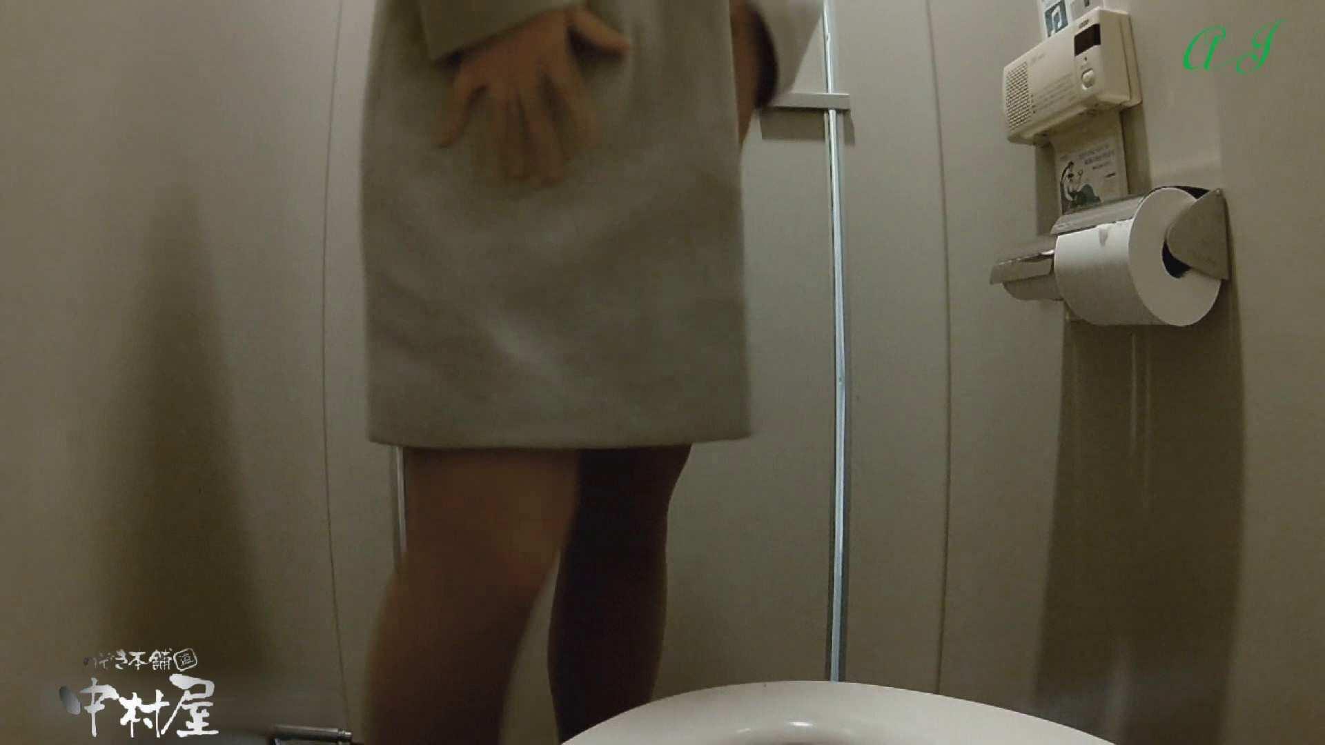 有名大学女性洗面所 vol.84後編 OLセックス  91画像 20
