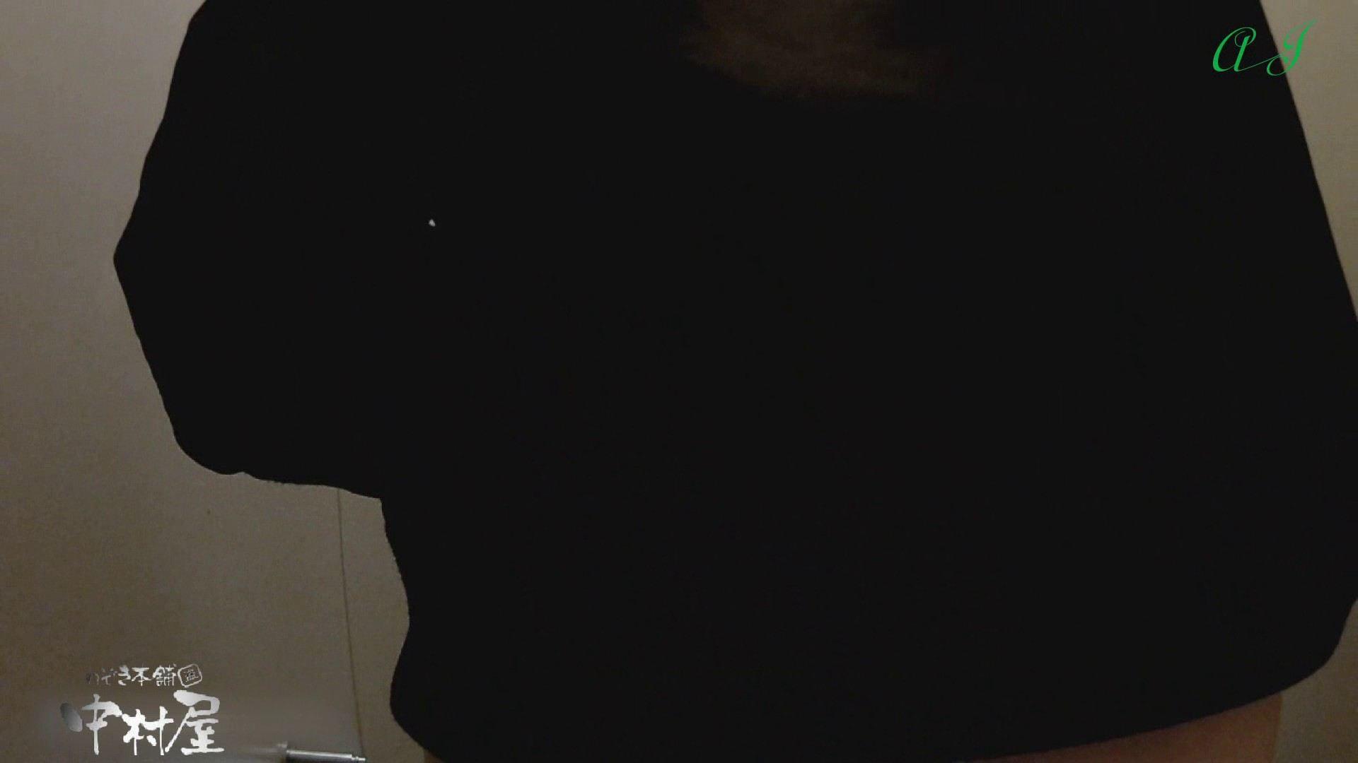 有名大学女性洗面所 vol.84後編 和式 盗撮ヌード画像 91画像 59