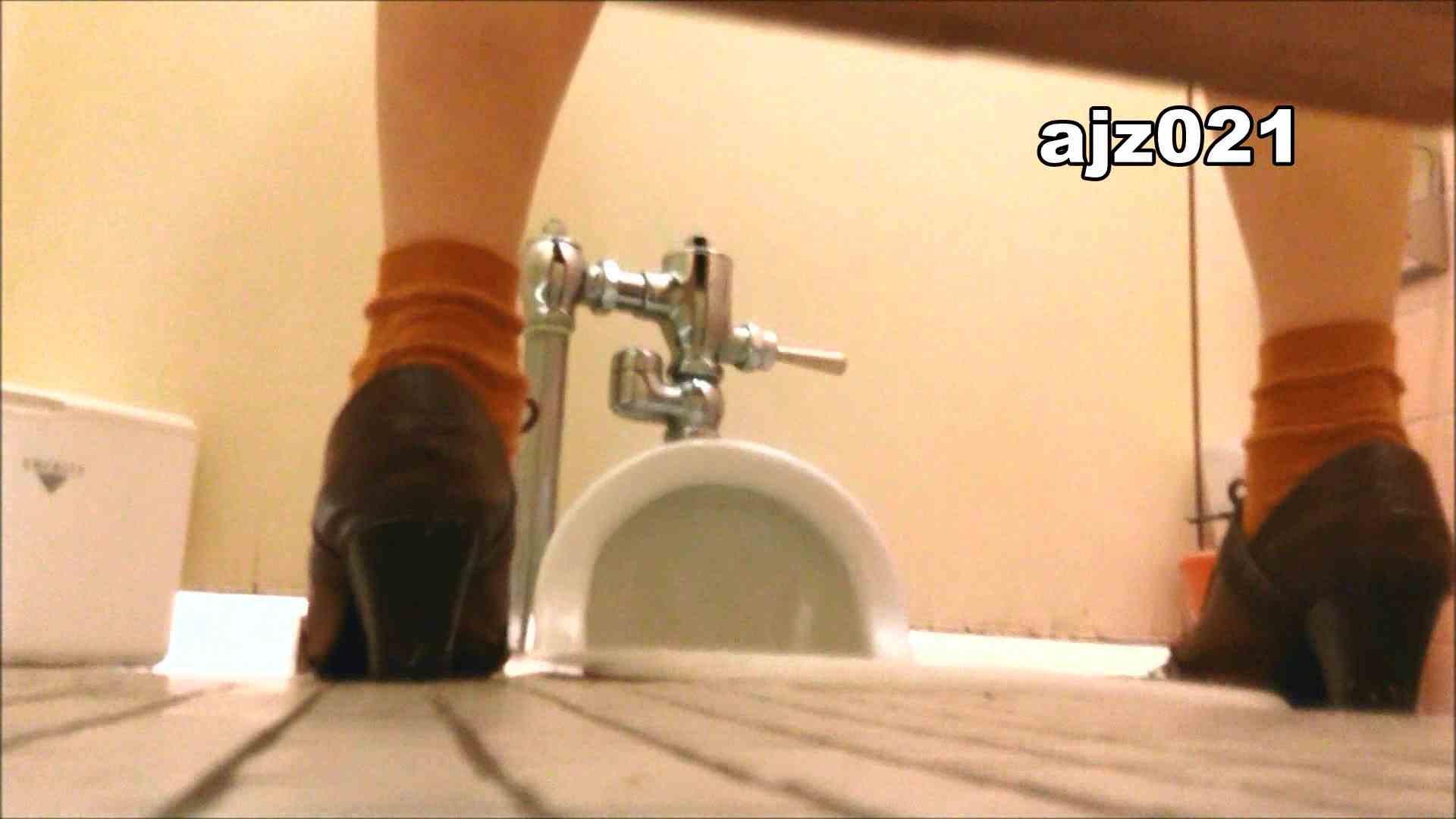 某有名大学女性洗面所 vol.21 和式 盗み撮りオマンコ動画キャプチャ 75画像 3