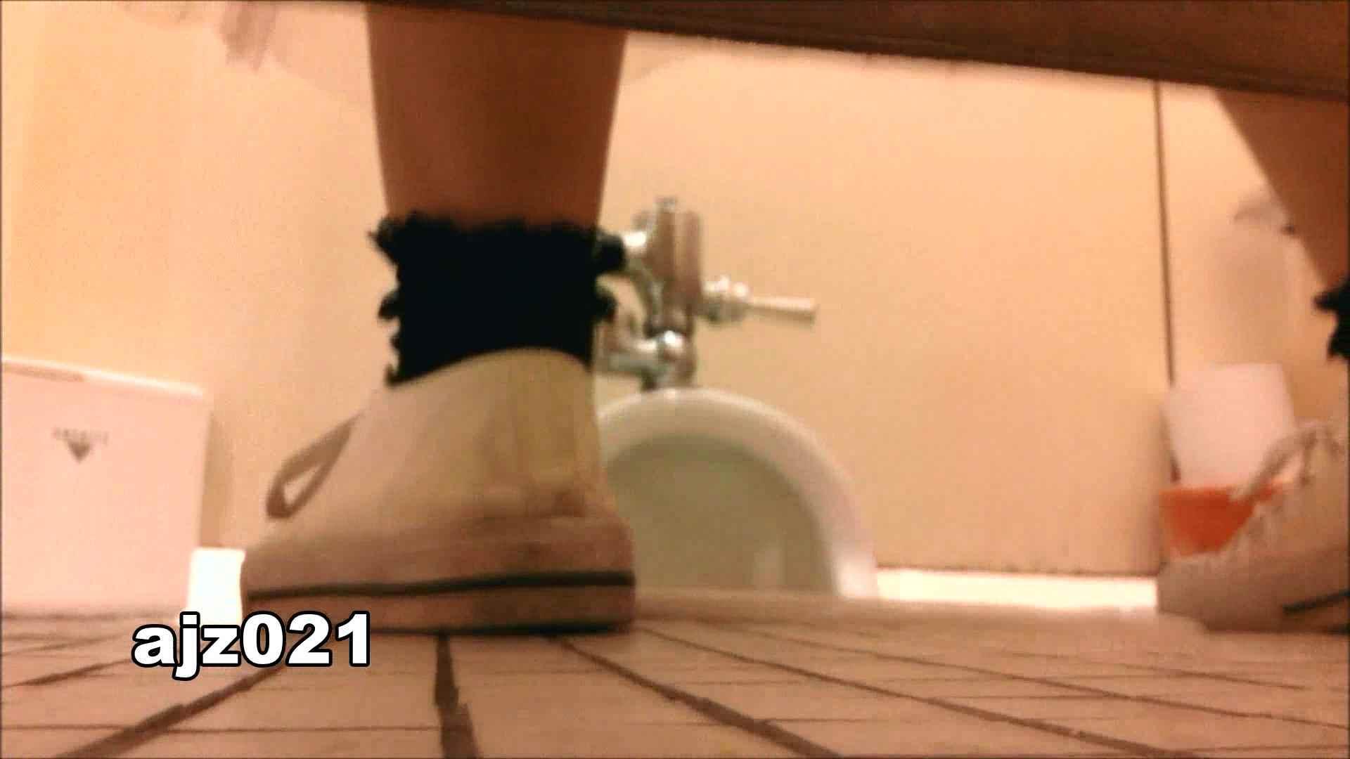 某有名大学女性洗面所 vol.21 和式 盗み撮りオマンコ動画キャプチャ 75画像 11