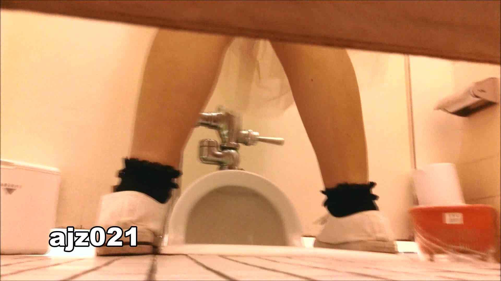 某有名大学女性洗面所 vol.21 和式 盗み撮りオマンコ動画キャプチャ 75画像 19