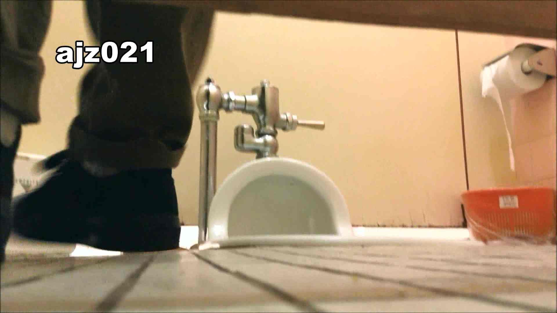 某有名大学女性洗面所 vol.21 洗面所 盗撮おめこ無修正動画無料 75画像 38