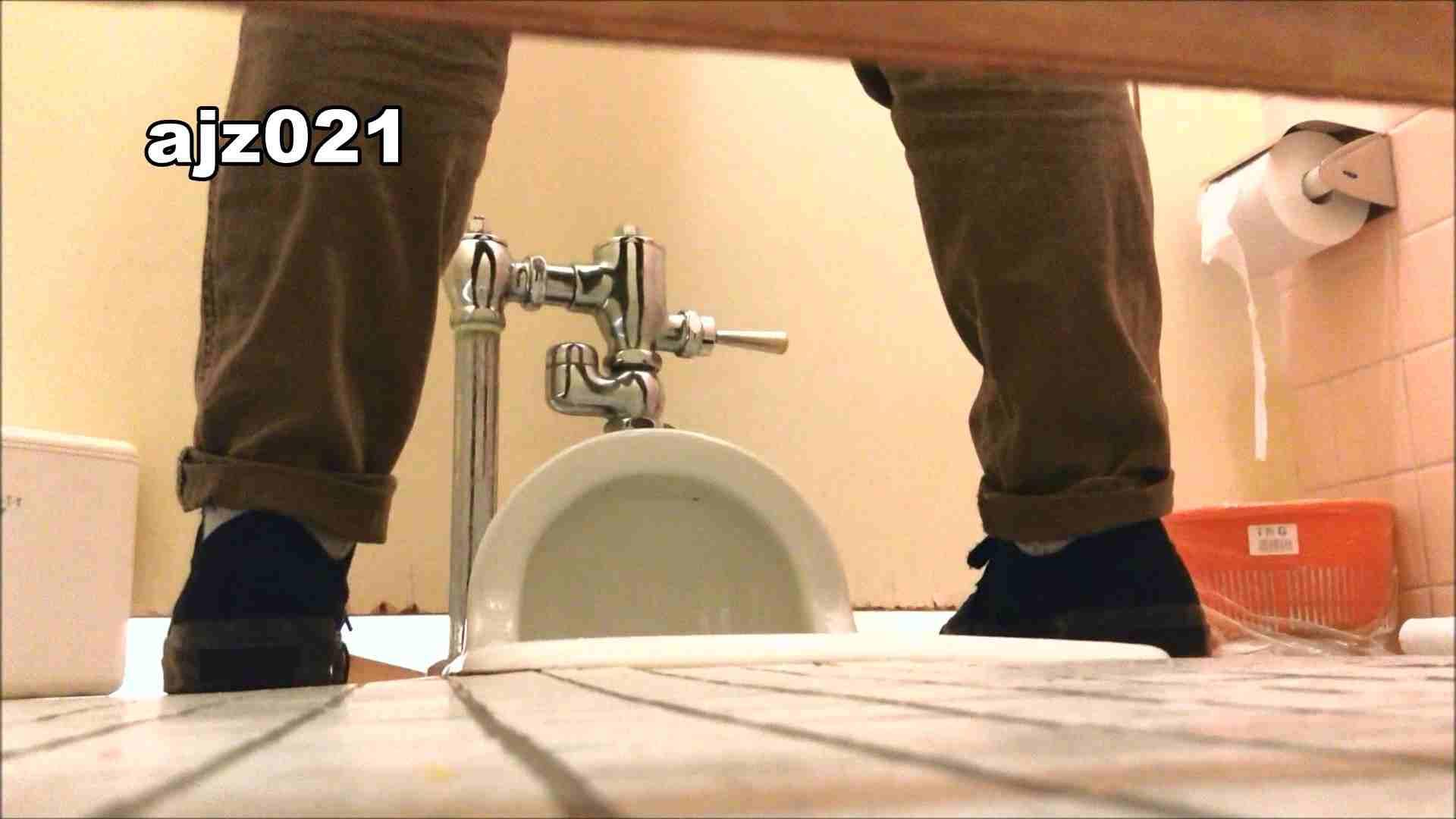 某有名大学女性洗面所 vol.21 和式 盗み撮りオマンコ動画キャプチャ 75画像 39