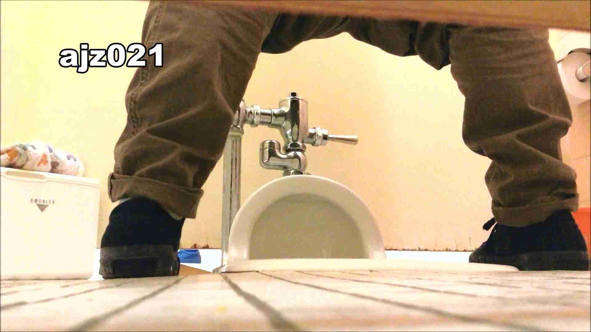 某有名大学女性洗面所 vol.21 和式 盗み撮りオマンコ動画キャプチャ 75画像 43