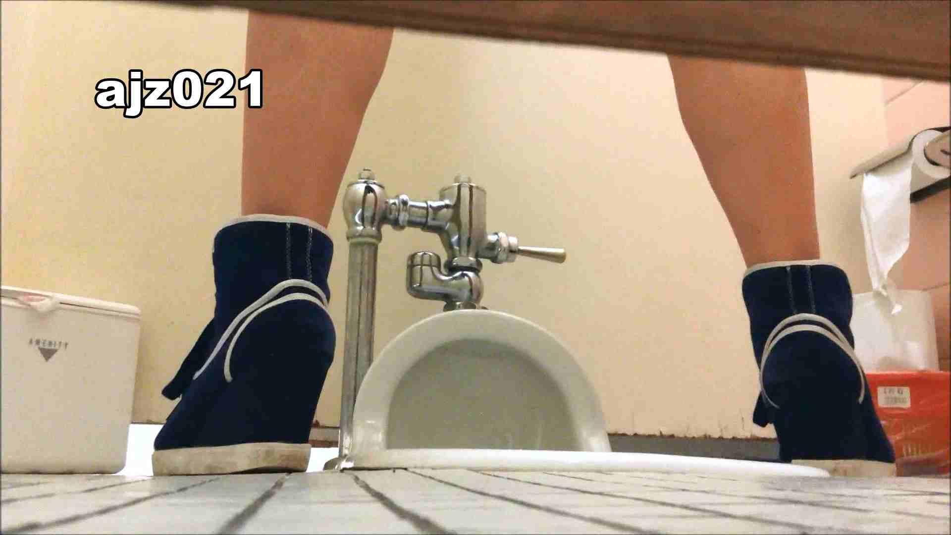 某有名大学女性洗面所 vol.21 和式 盗み撮りオマンコ動画キャプチャ 75画像 75